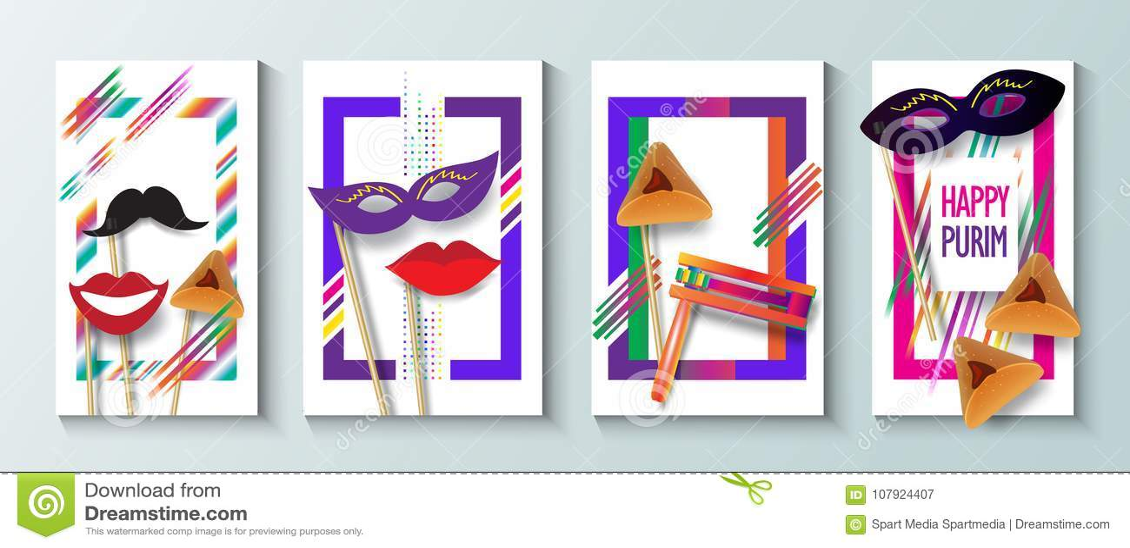 Affiches heureuses de salutation d invitation de festival de Purim