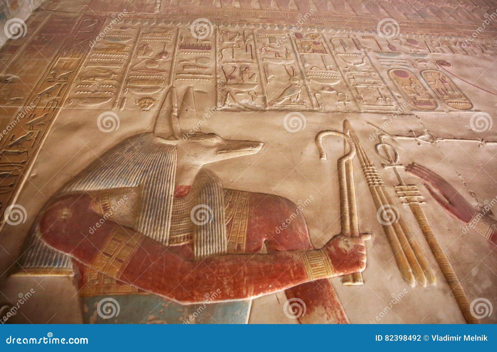 Afgeschilderde Anubis - oude Egyptische god met jakhalshoofd
