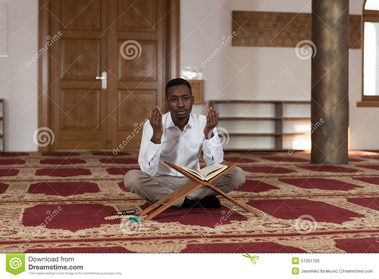 reading center muslim Islamic center of topeka is a non-profit religious organization the purpose of the center is to serve the best interests of the muslim community and providing a focal point for islamic rituals and responsibly.