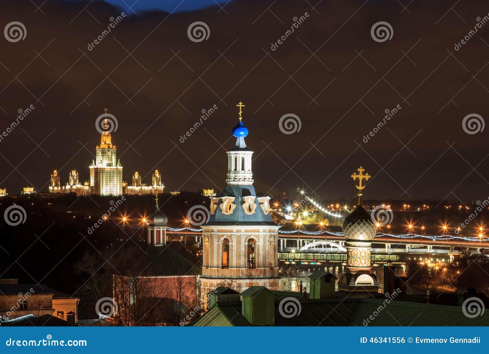 AftonMoskva, sikt från observationsdäcket av den ryska akademin av vetenskaper