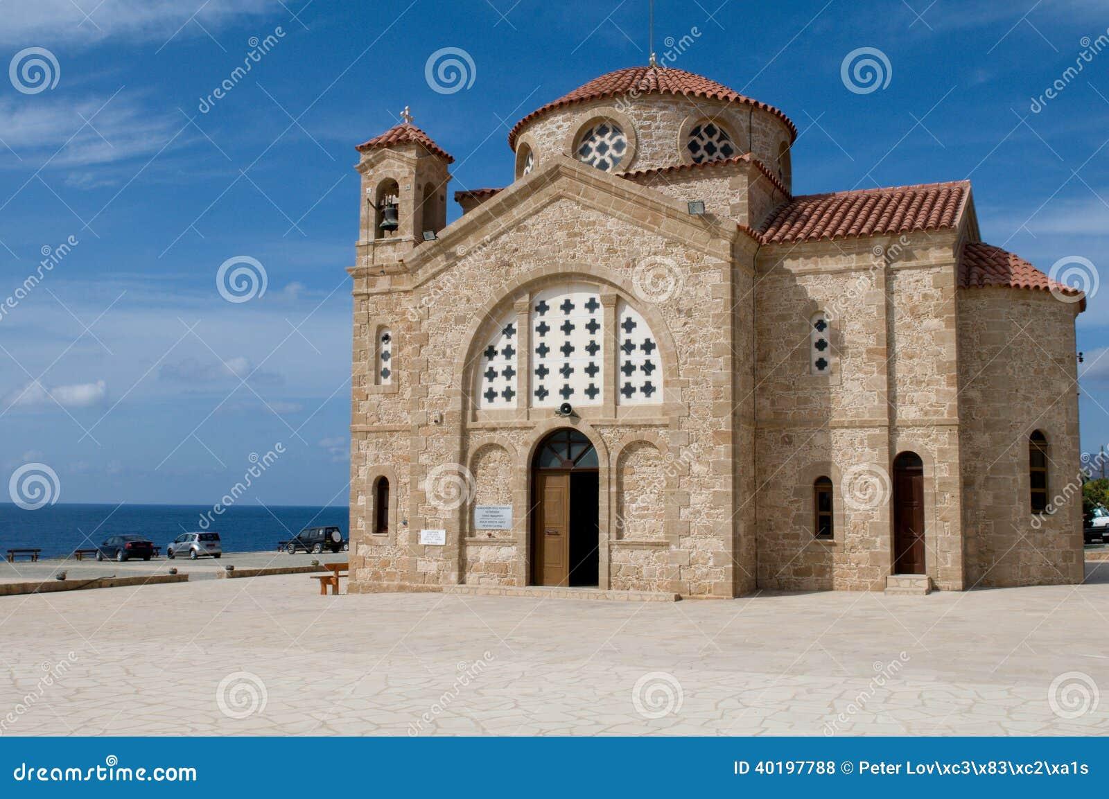 Agios Georgios Church Stock Photo - Image: 40197788