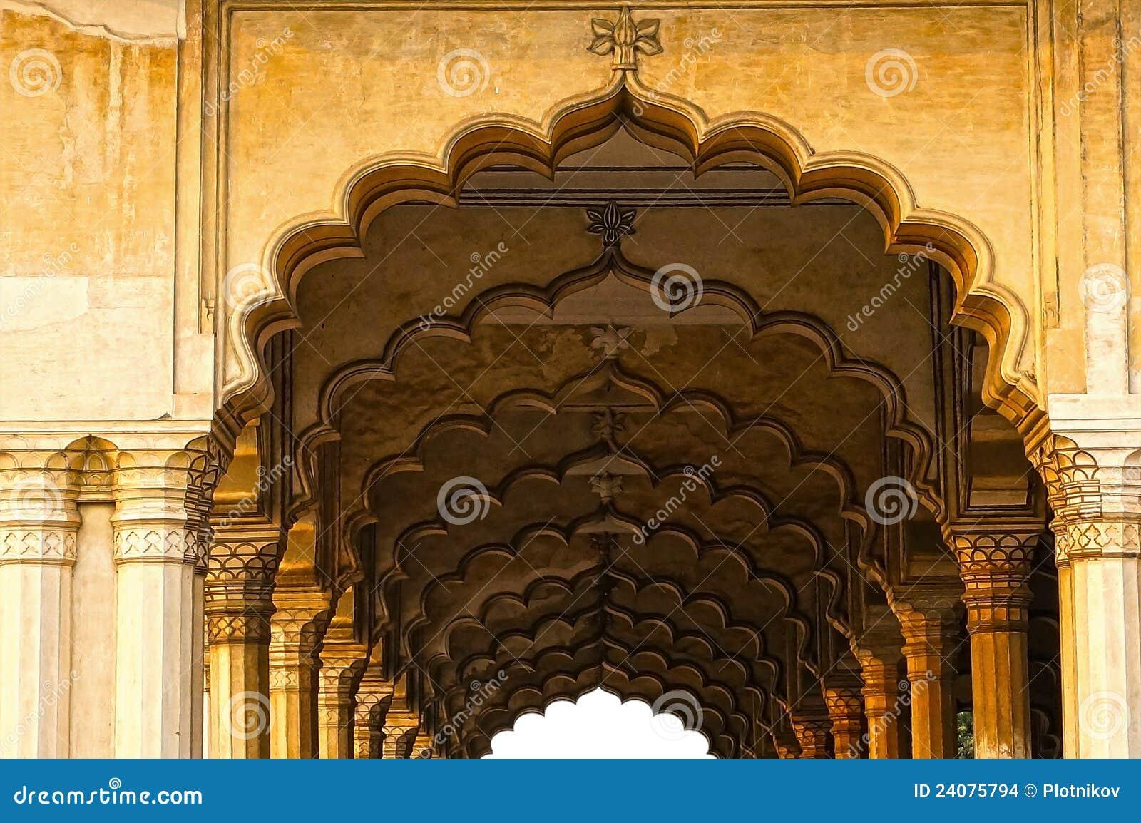 Agra ind fortu sala ind czerwoni