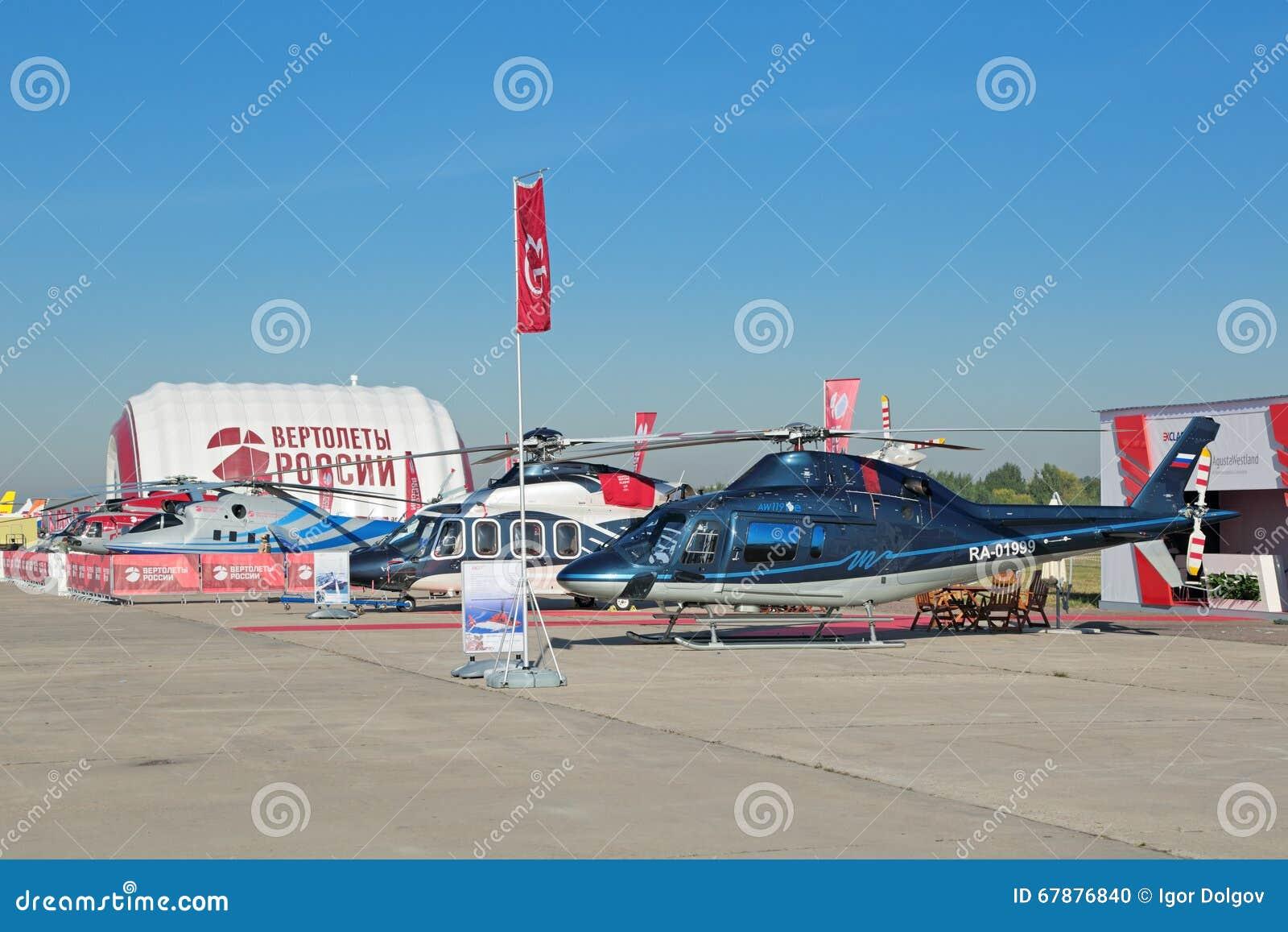 AgustaWestland AW119 Ke考拉