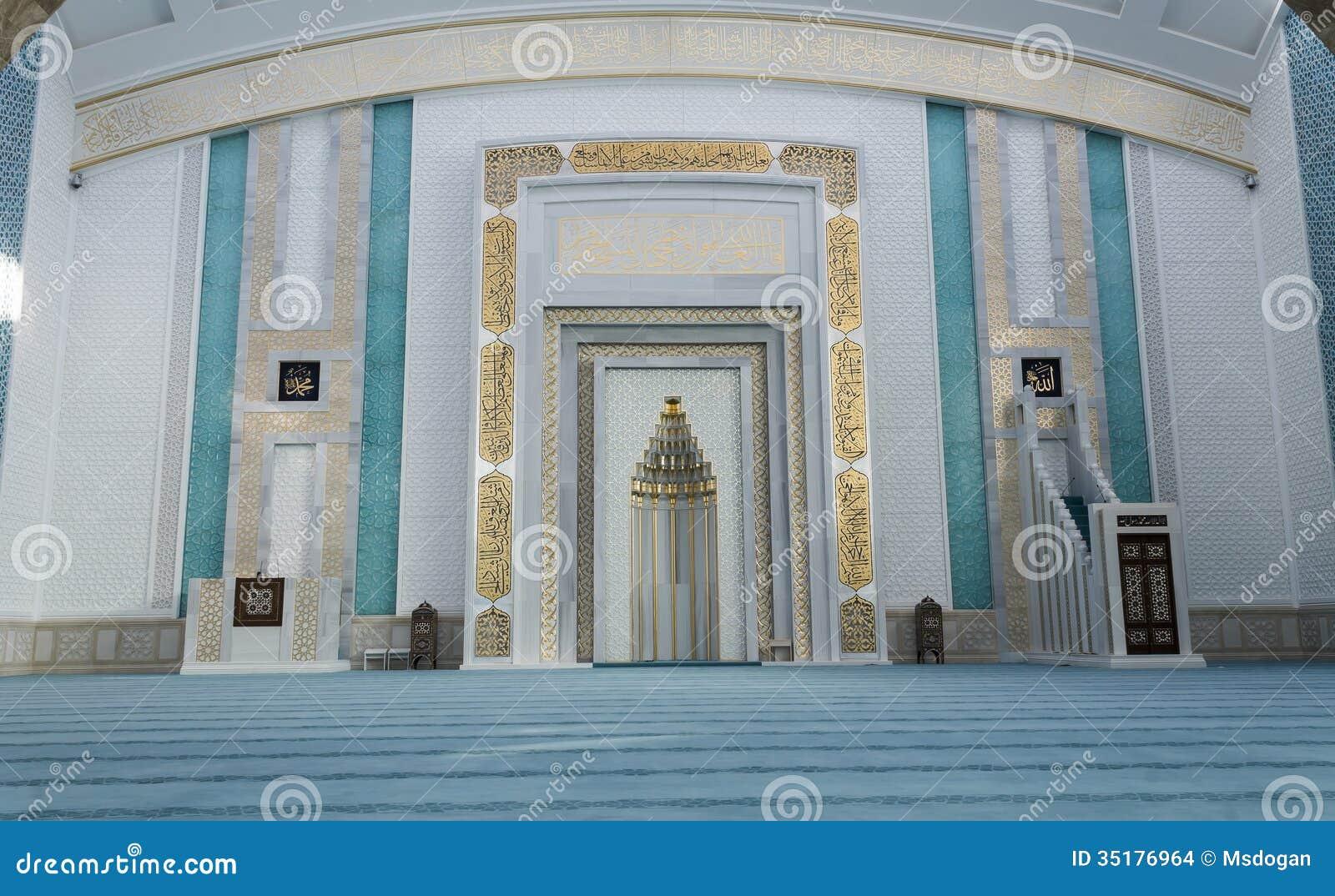 Ahmet Hamdi Akseki Mosque Interior Editorial Stock Image