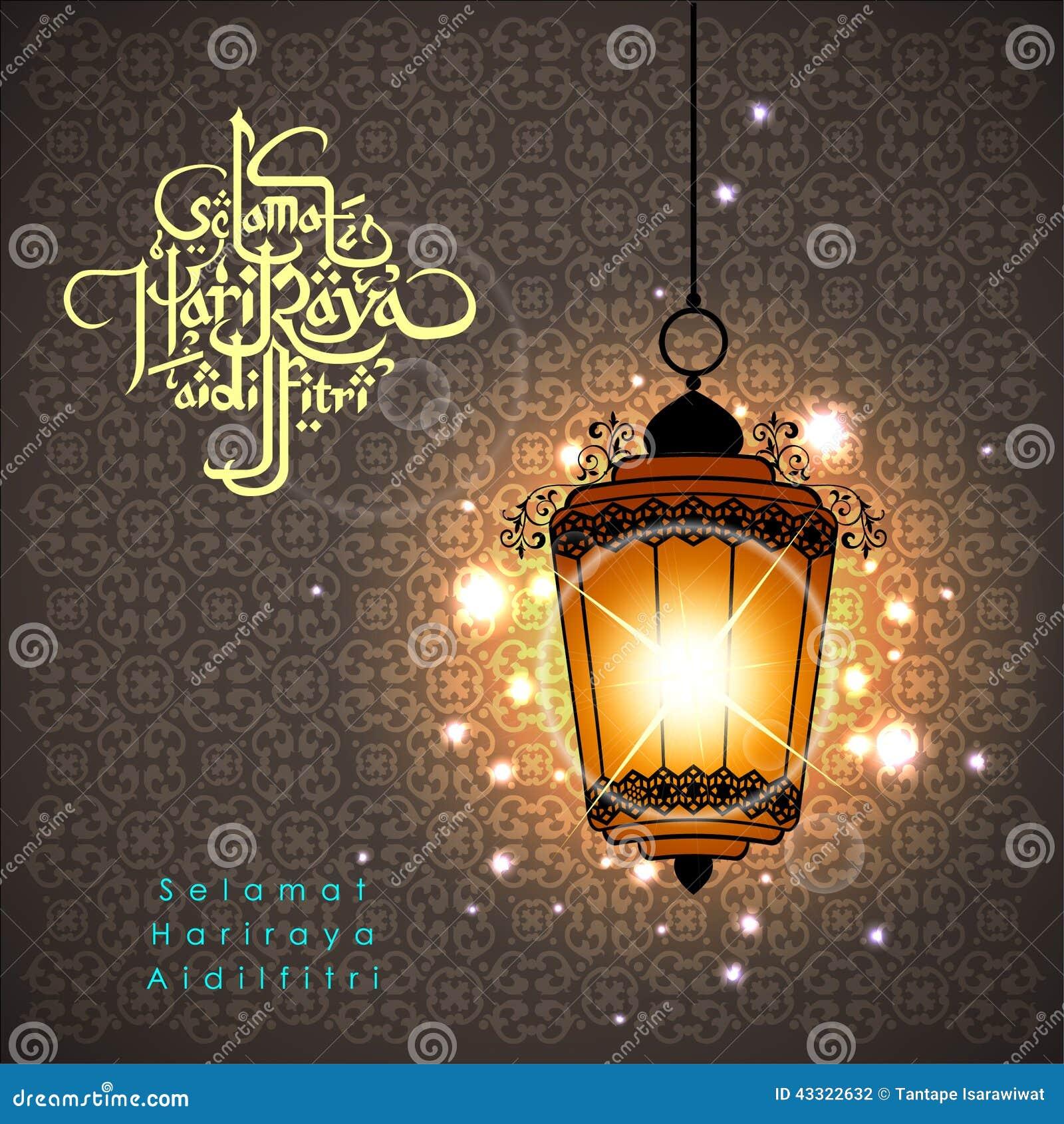Top Raya Eid Al-Fitr Decorations - aidilfitri-graphic-design-selama-hari-raya-aidilfi-literally-means-feast-eid-al-fitr-vector-illustration-eps-43322632  Best Photo Reference_615245 .jpg