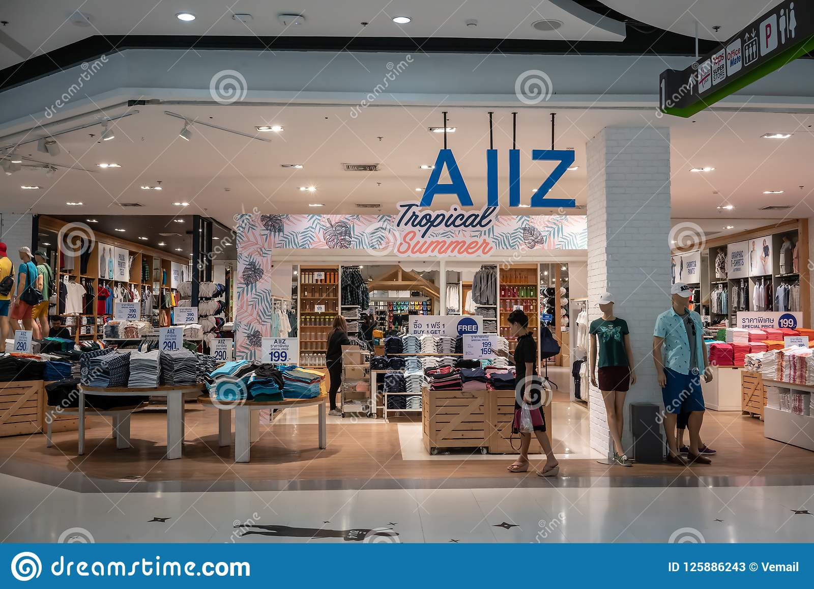 AIIZ Shop At Central Westgate Bangkok, Thailand, May 10