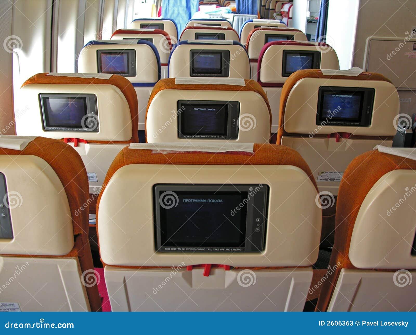Airplane salon