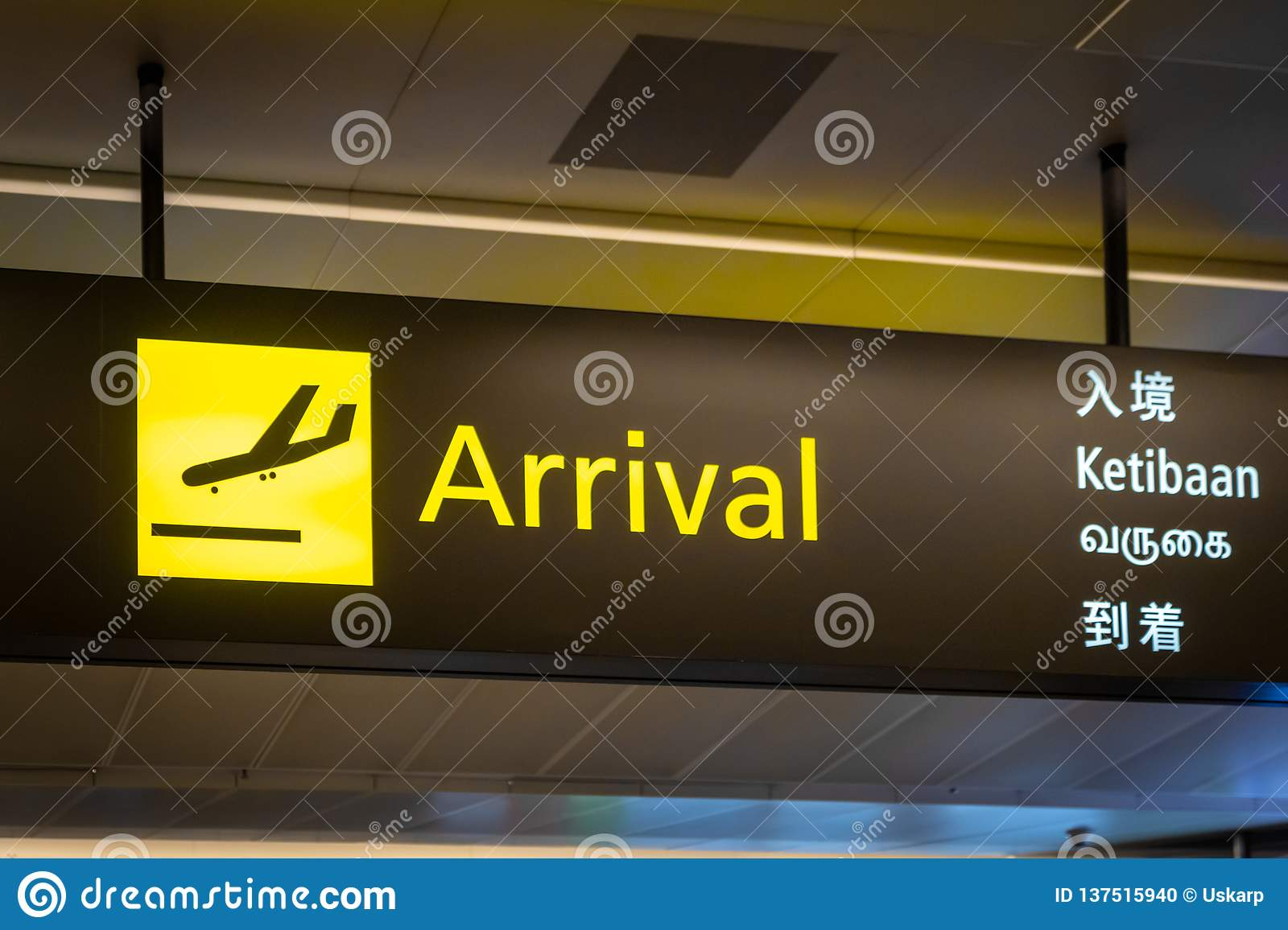 Airport Arrival Sign International Flight Arrival Information Sign At Airport Stock Photo Image Of Departure Check 137515940