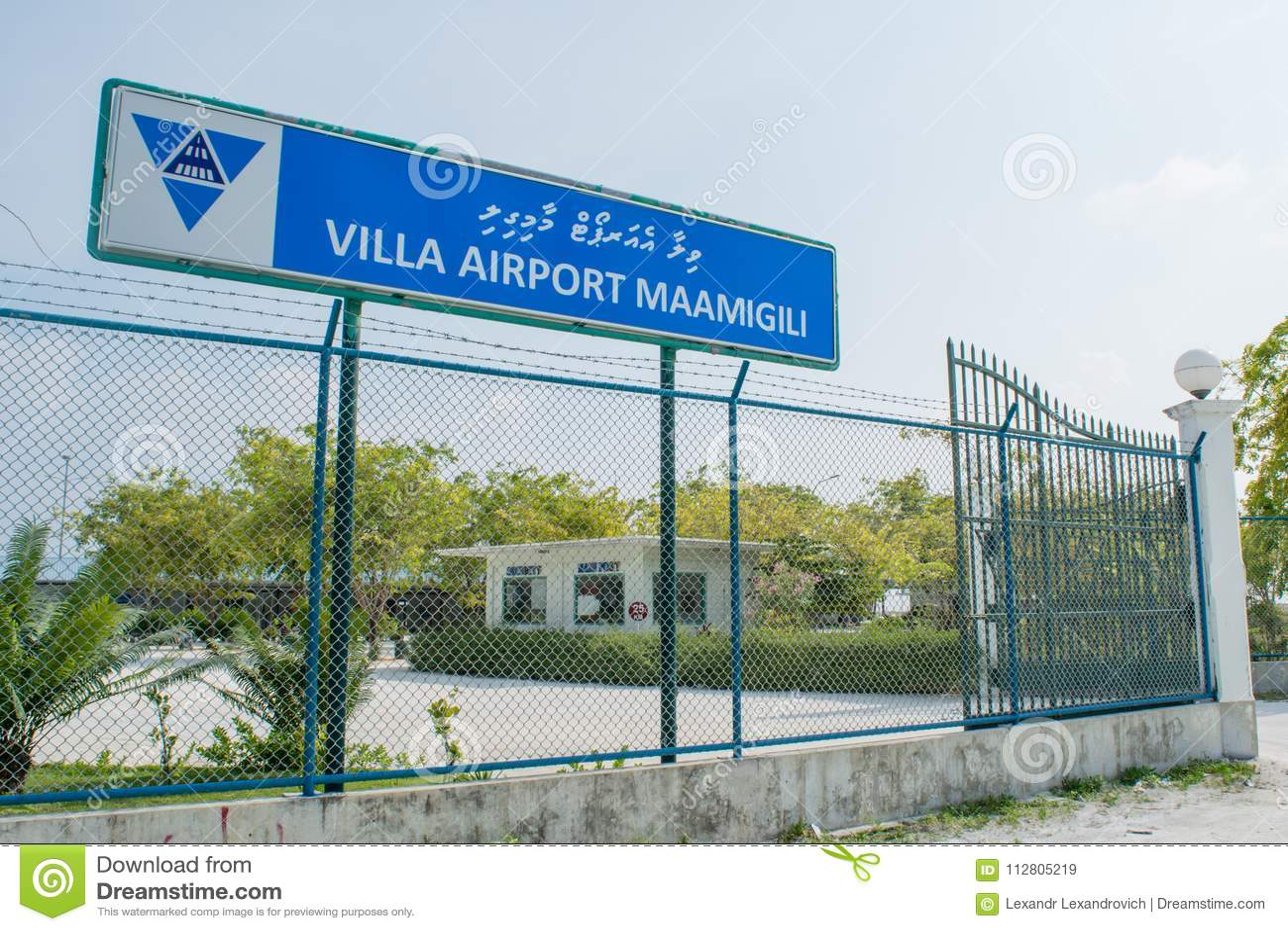 Airport Main Entrance Gates At The Tropical Island Maamigili