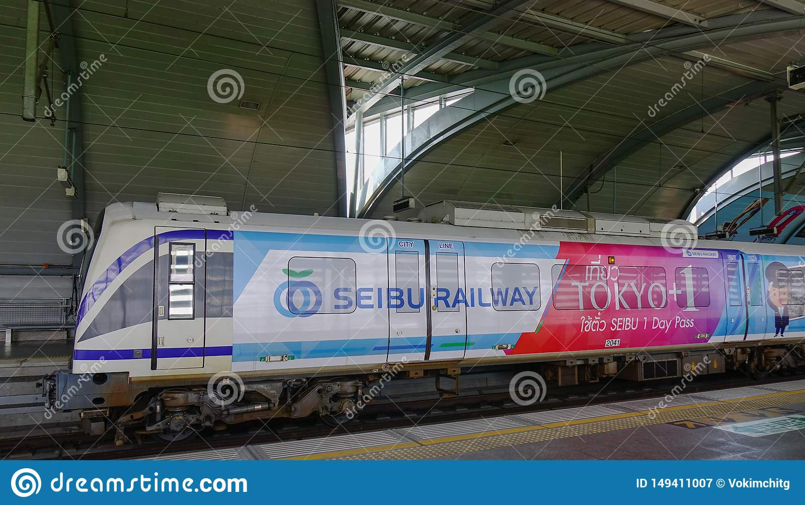 Airport Rail Link Station editorial photography. Image of electronic -  149411007