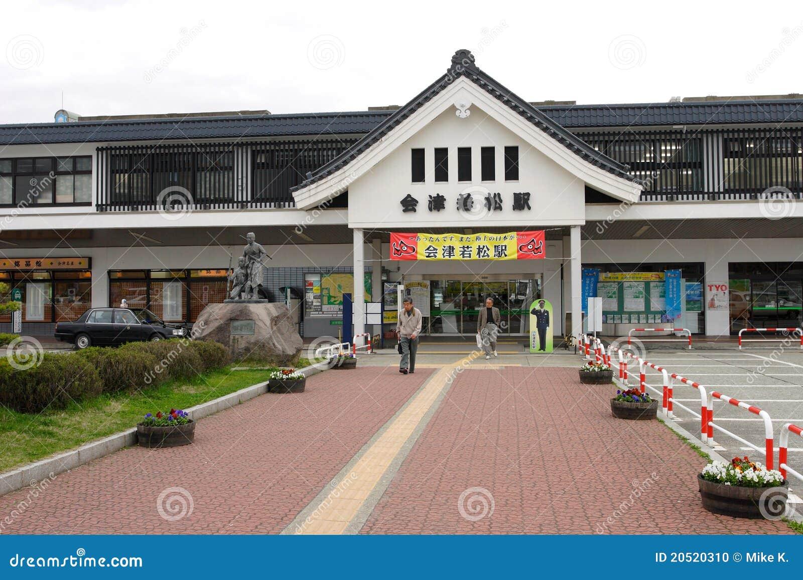 Aizuwakamatsu Station
