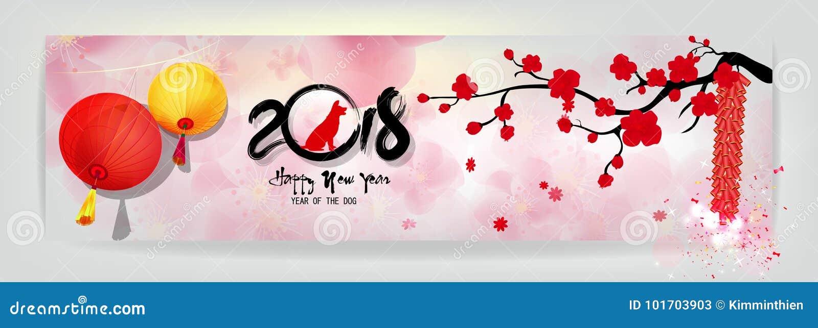 Ajuste o cartão 2018 do ano novo feliz da bandeira e o ano novo chinês do cão, fundo da flor de cerejeira