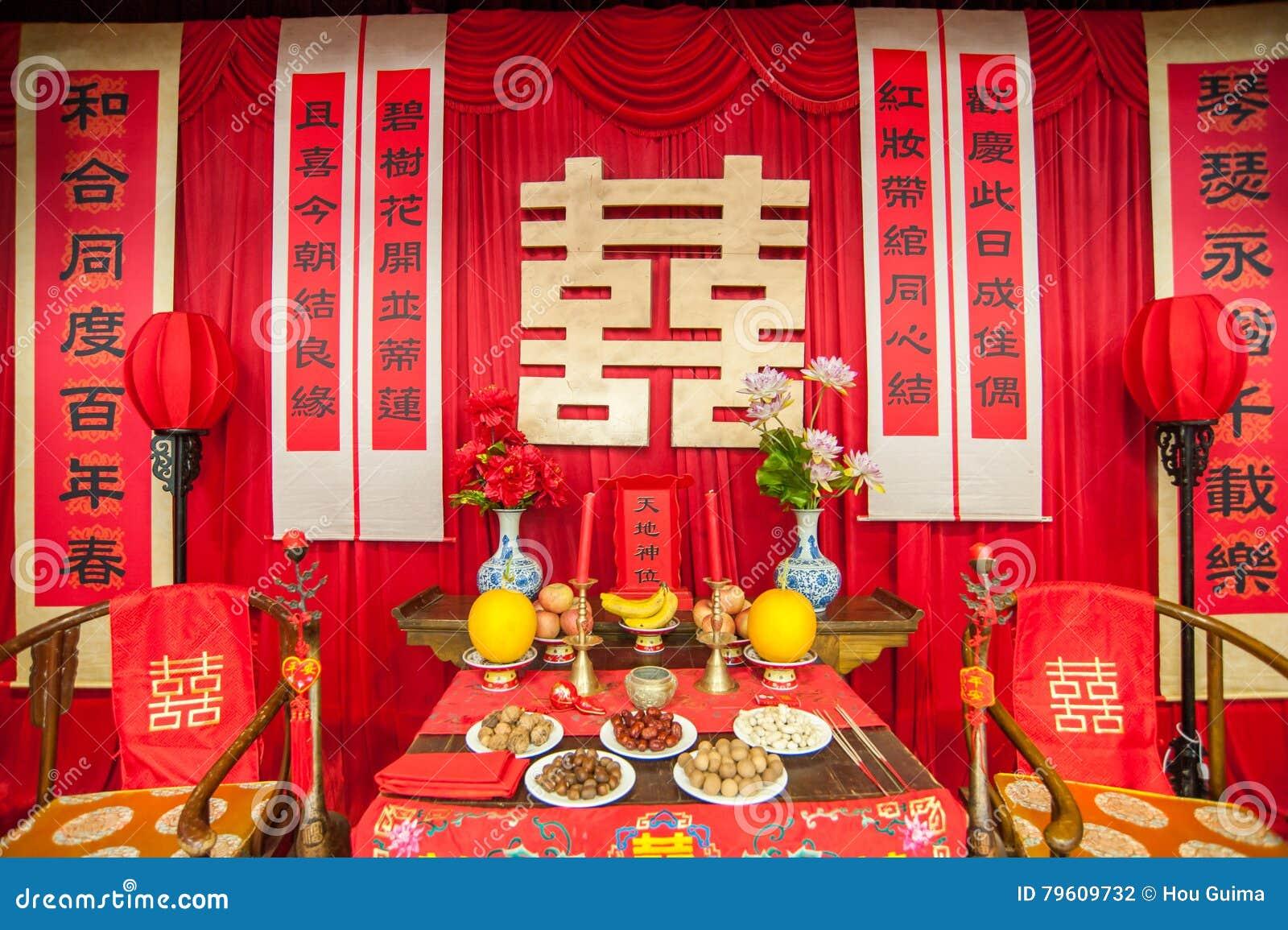 Ajuste tradicional chinês do casamento