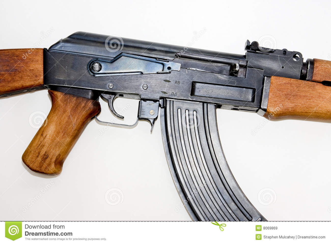 AK-47 assault rifle stock image  Image of danger, white