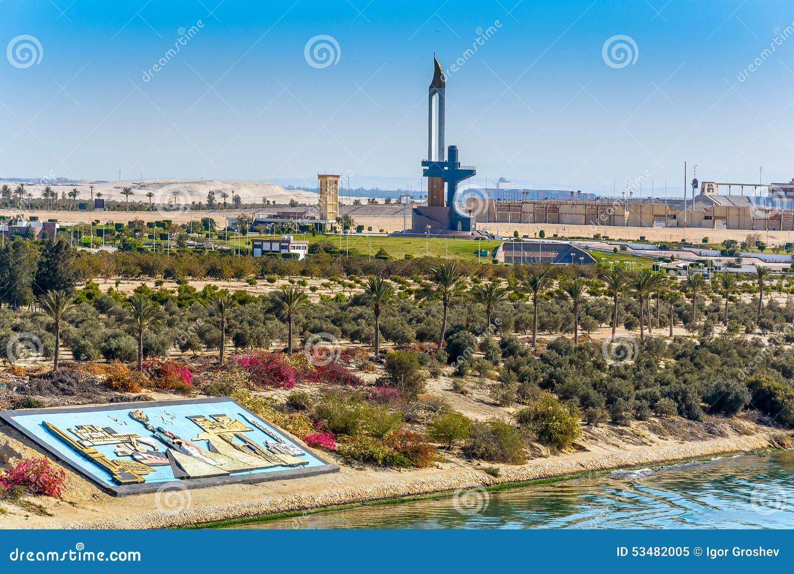 AK47 Bayonet memorial near Ismailia, Egypt