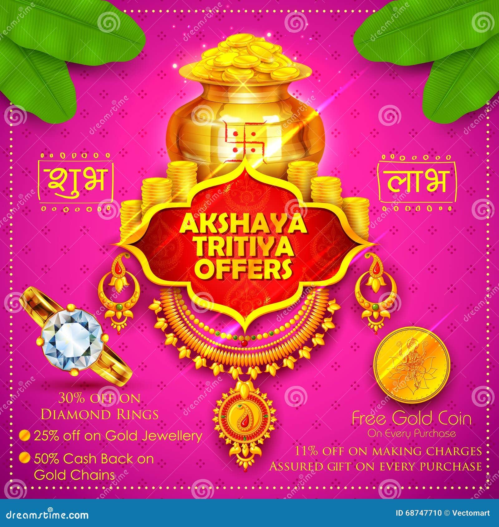 Akshaya Tritiya庆祝推销活动