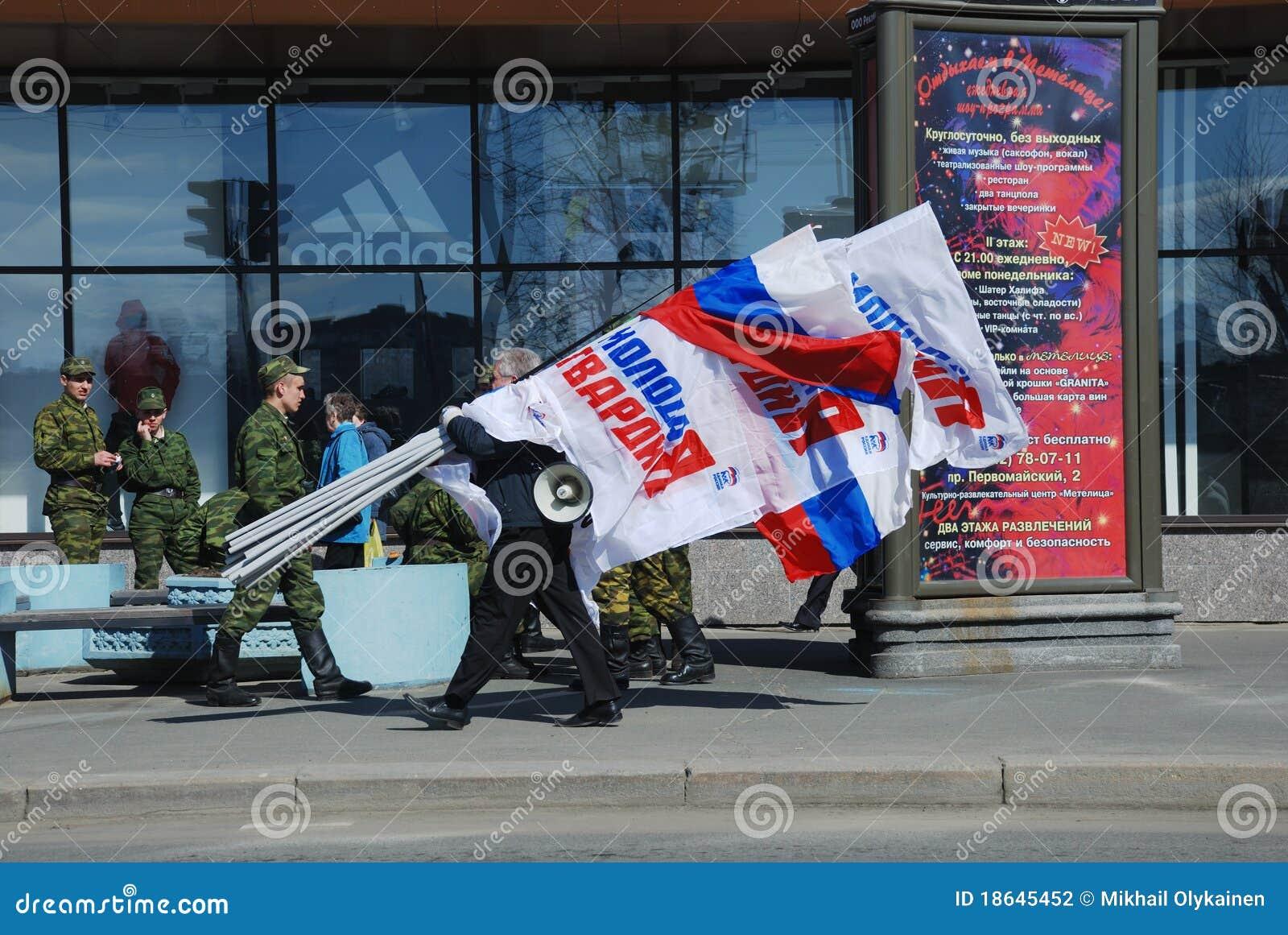 Aktivistflaggor har megafondeltagaren