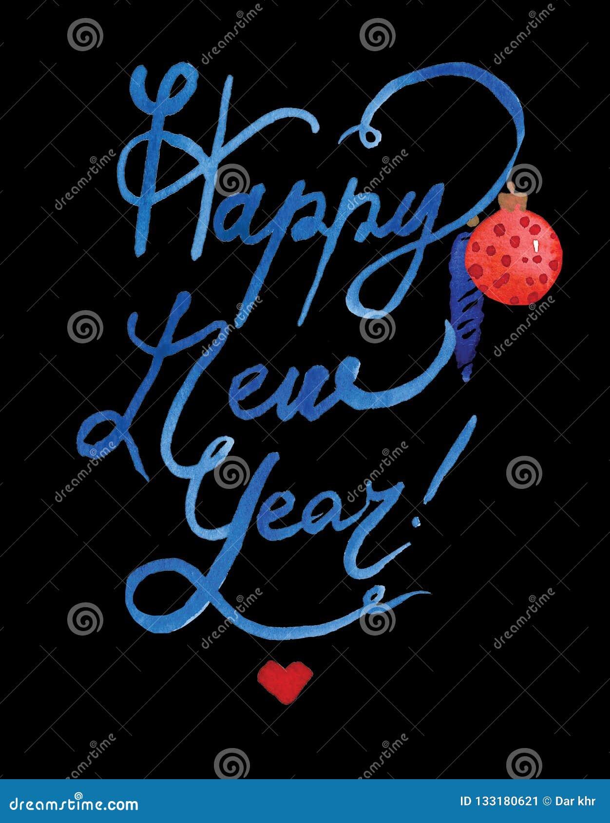 Akwareli Bożenarodzeniowych ilustracji nowego roku Szczęśliwa kopia Zima nowego roku temat