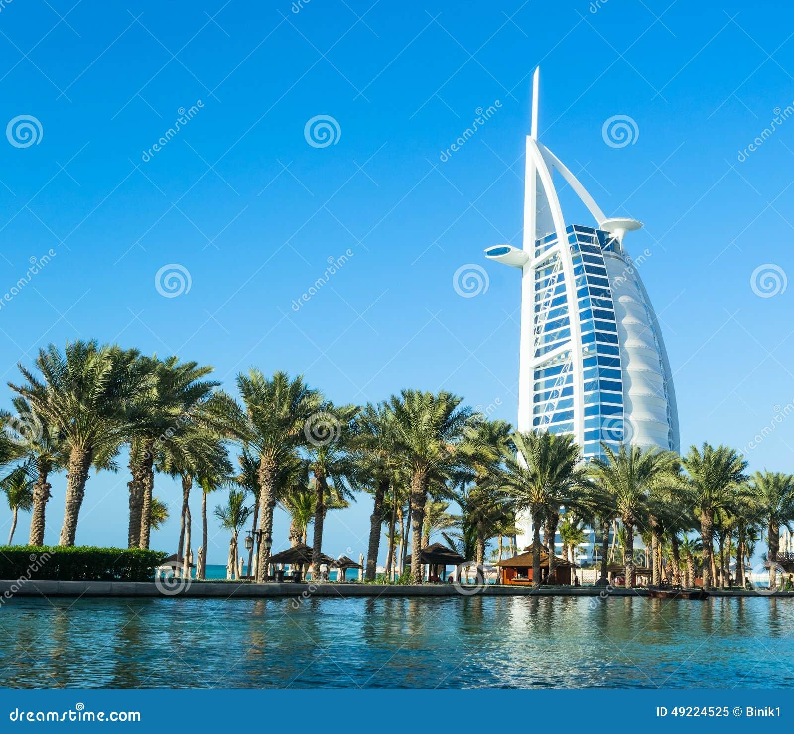 Al阿拉伯burj旅馆豪华