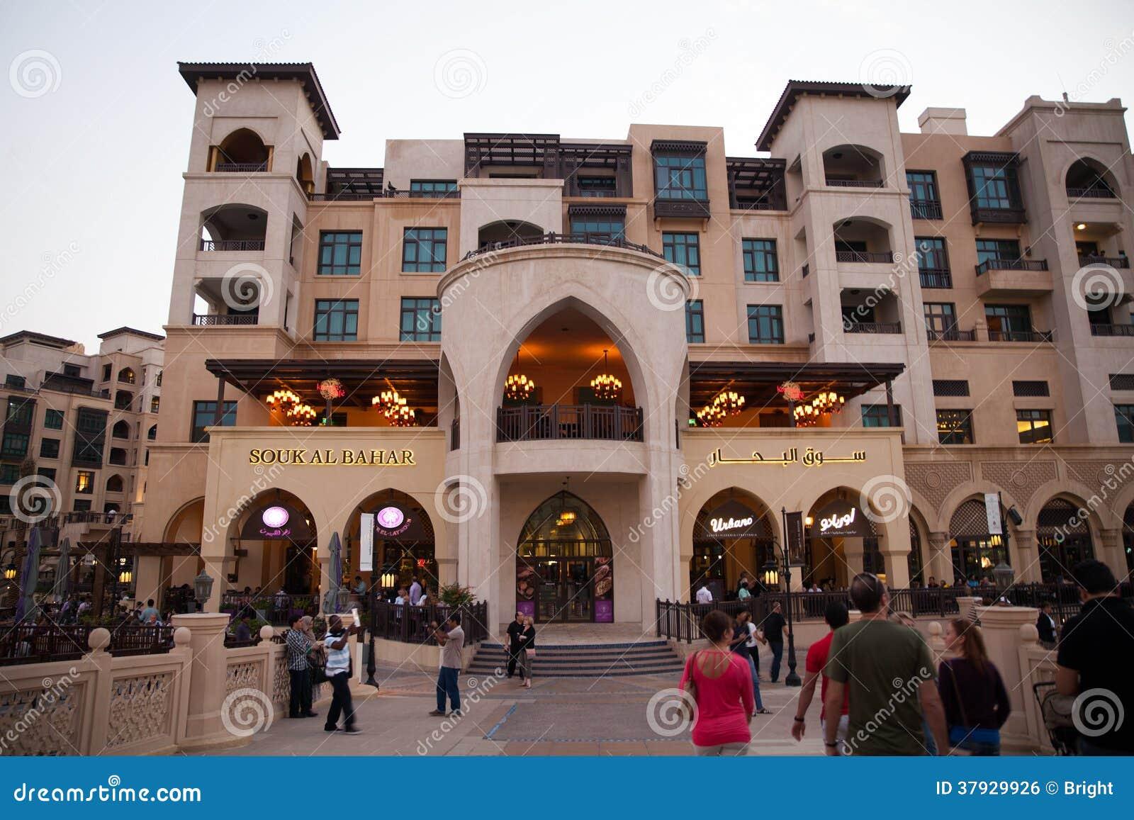 Al Bahar Souk