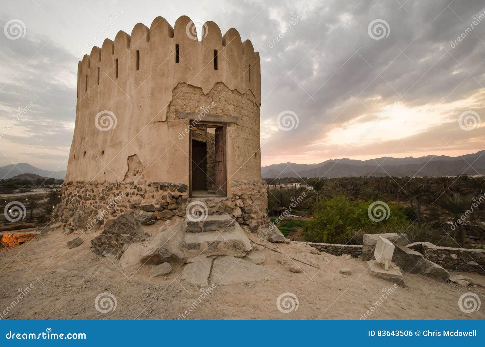 Al Bidyah fort Fujairah UAE