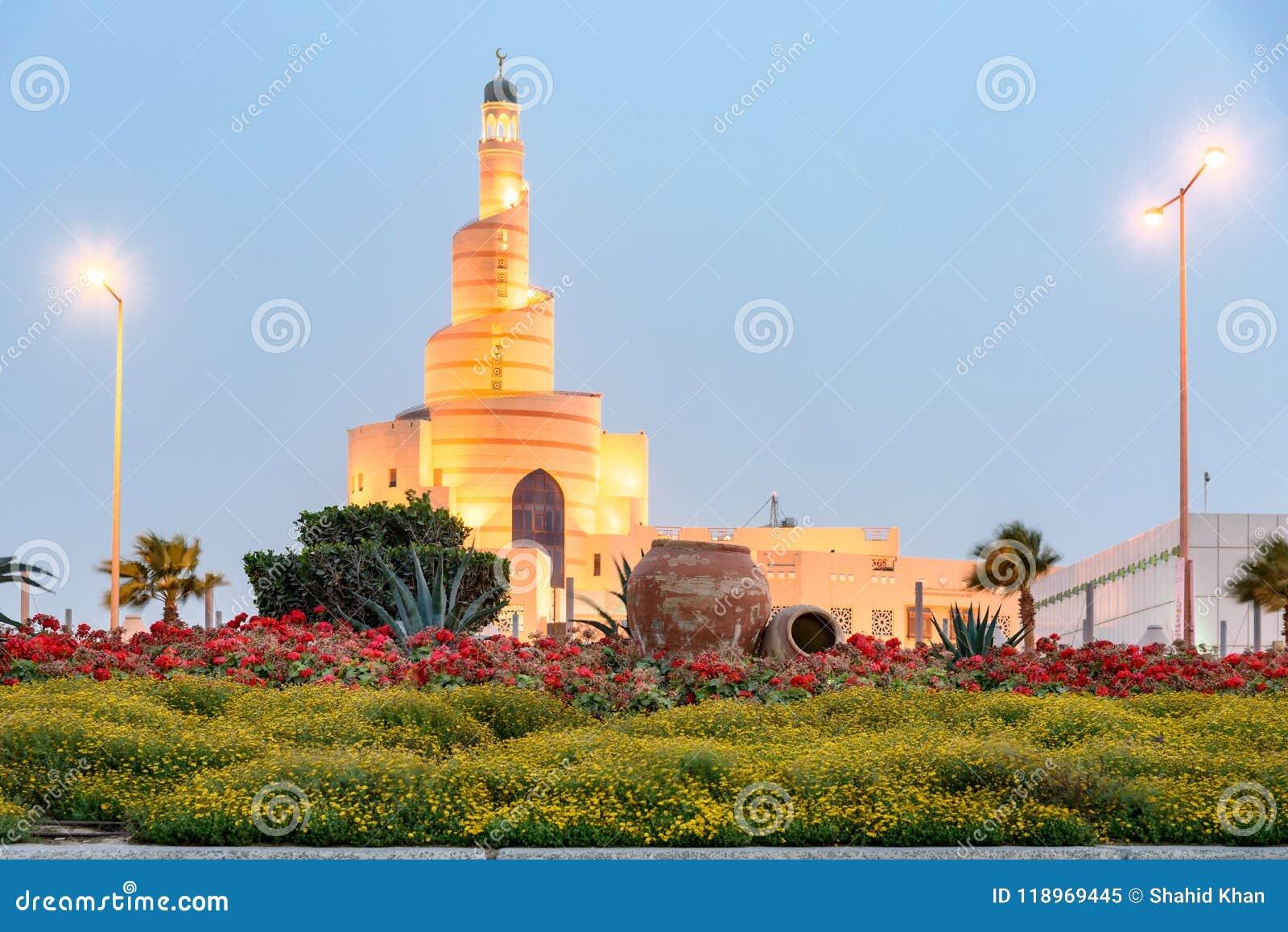 Al Fanar Doha Qatar