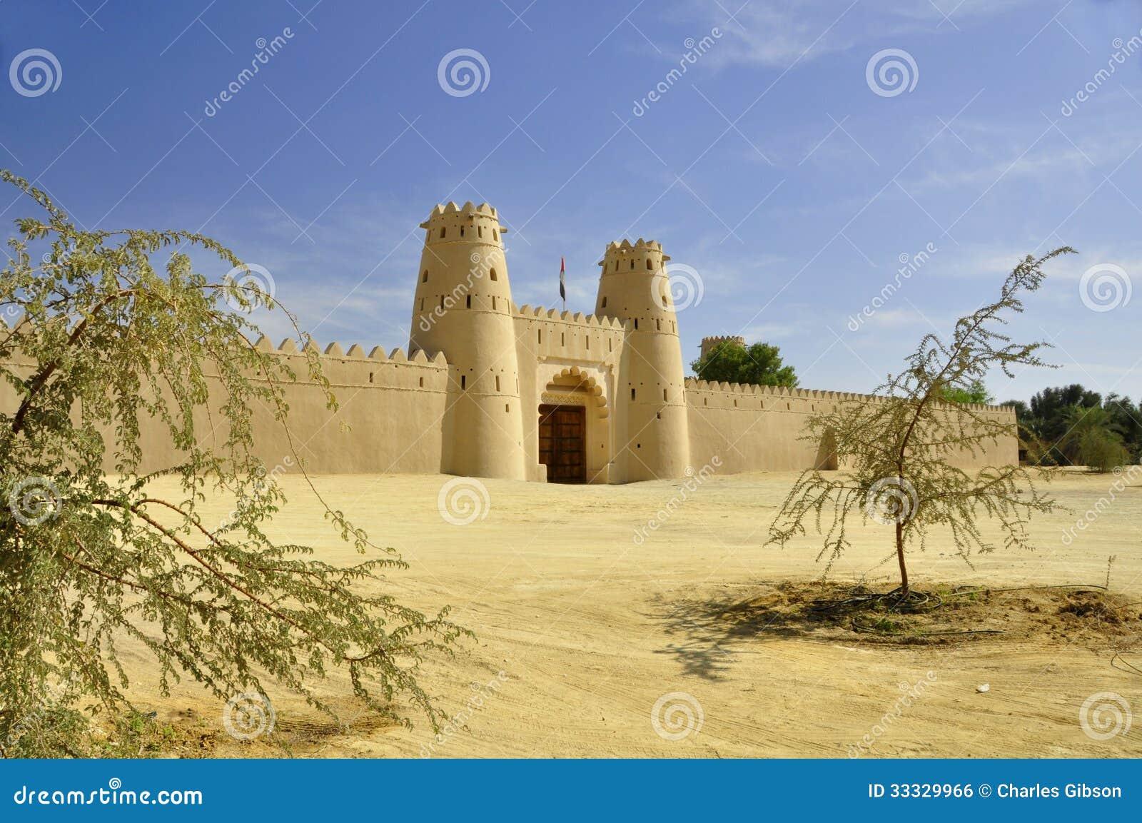 Al Jahili堡垒,艾因