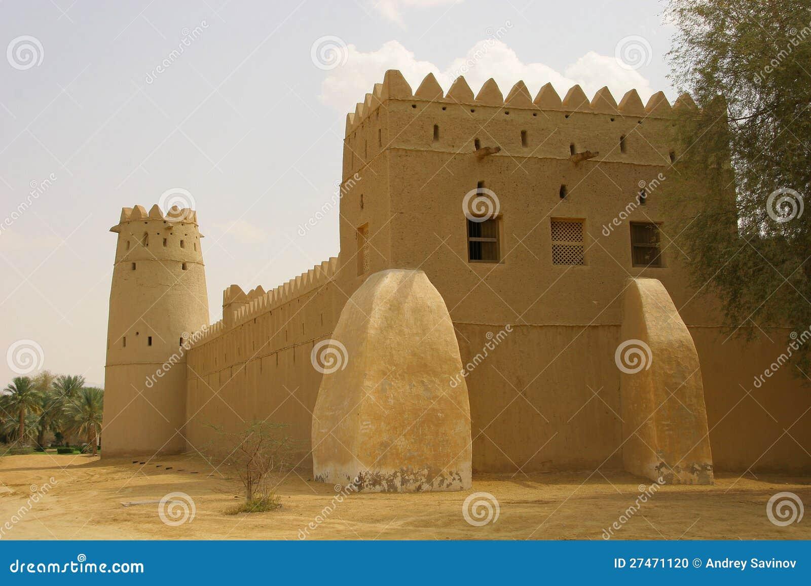 Al Jahili堡垒