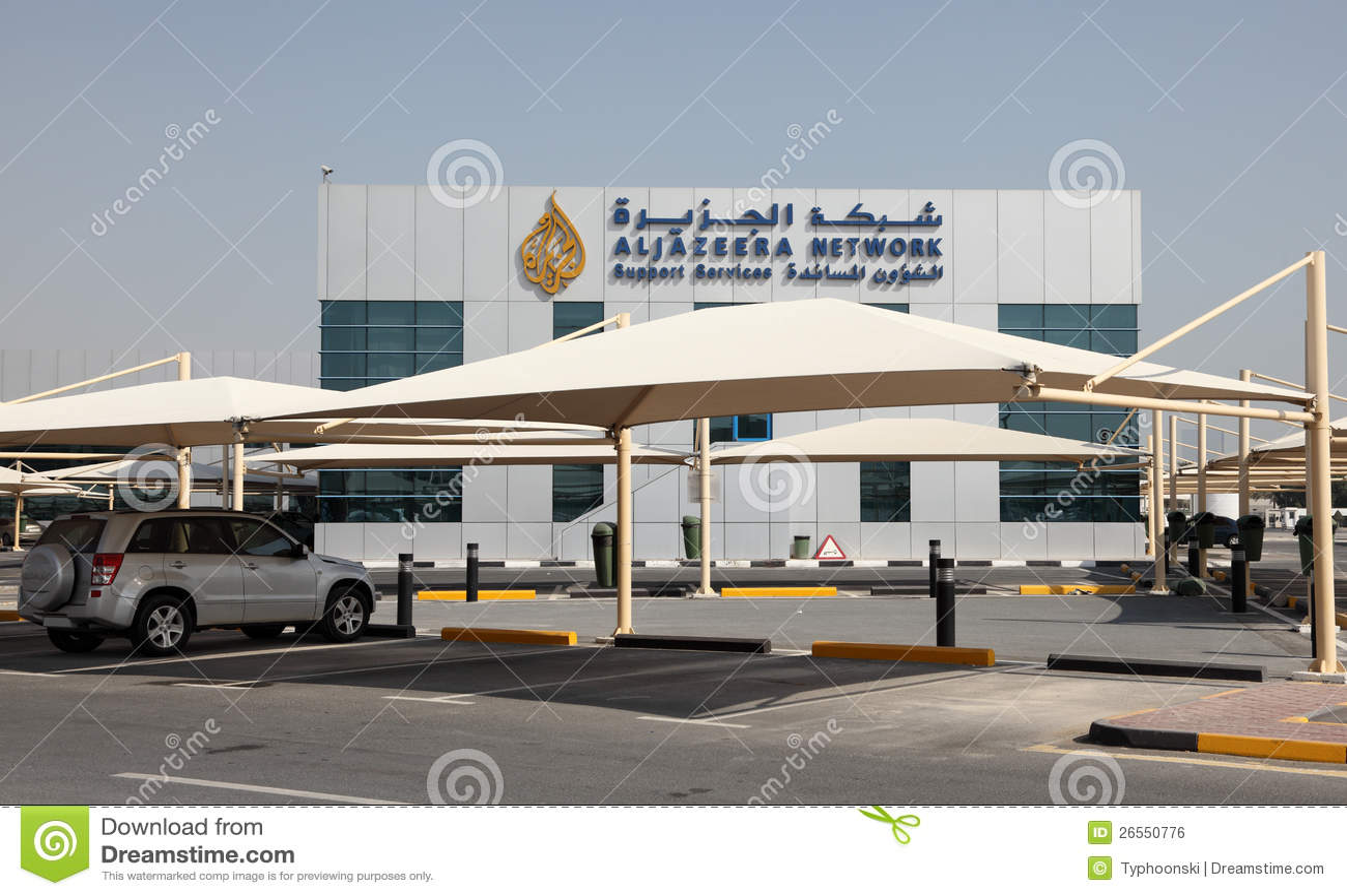 Al Jazeera Network, Doha