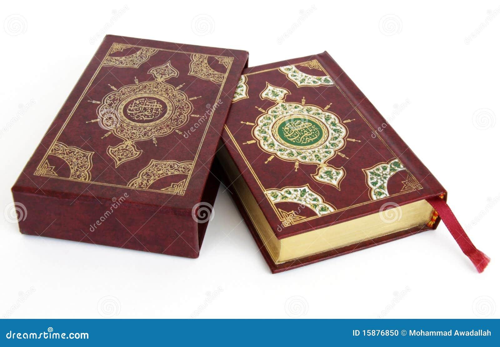 Al Karim koran