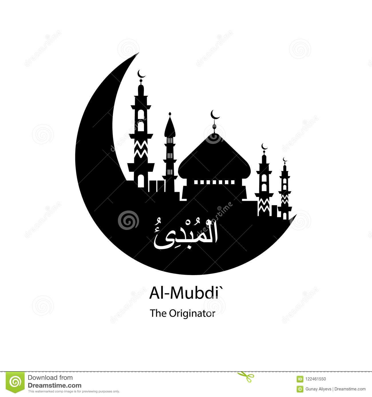 https www dreamstime com al mubdi allah name arabic writing against mosque illustration calligraphy god translation meaning english white image122461550