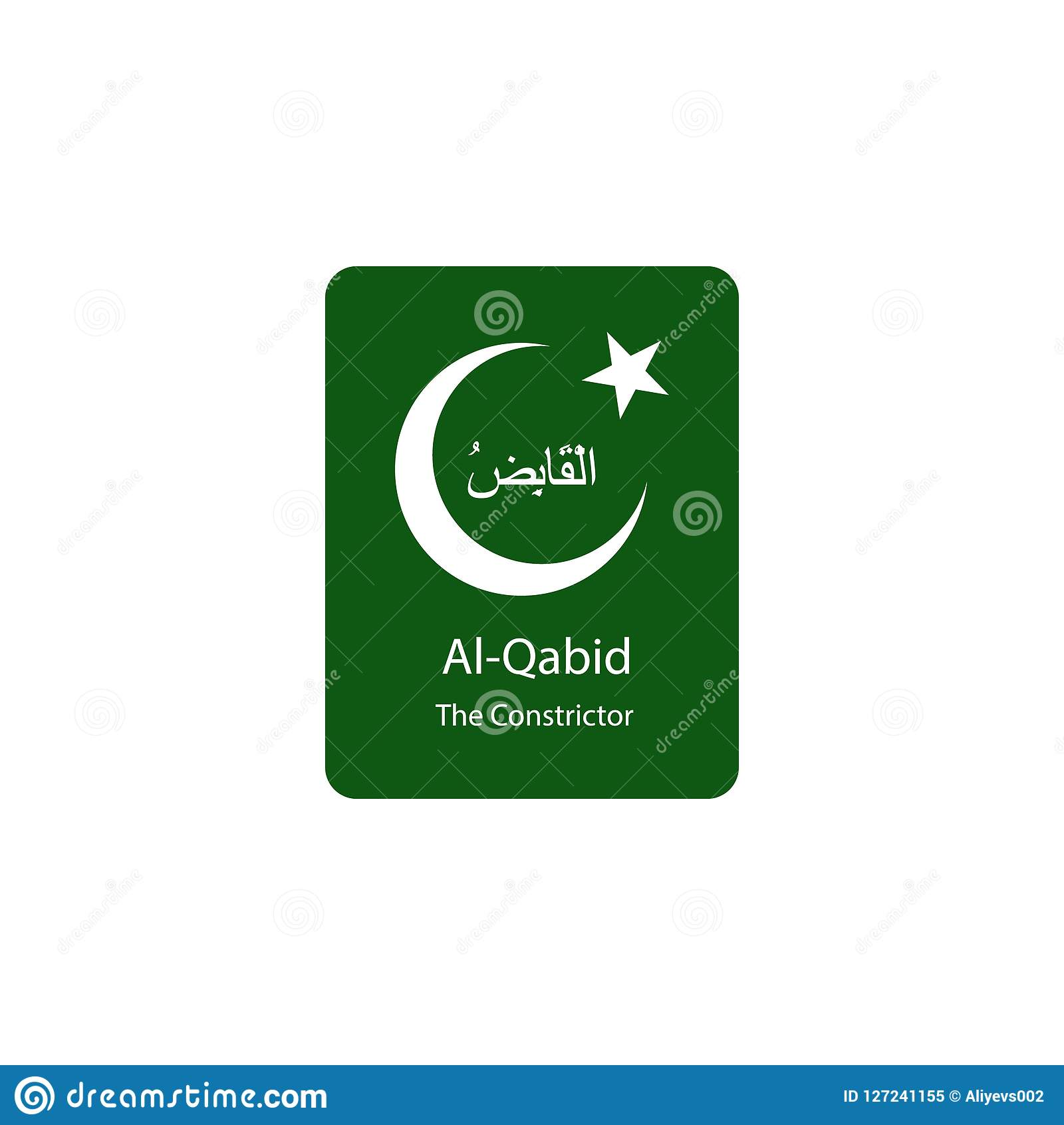 Al Qabid Allah Name In Arabic Writing In Green Background