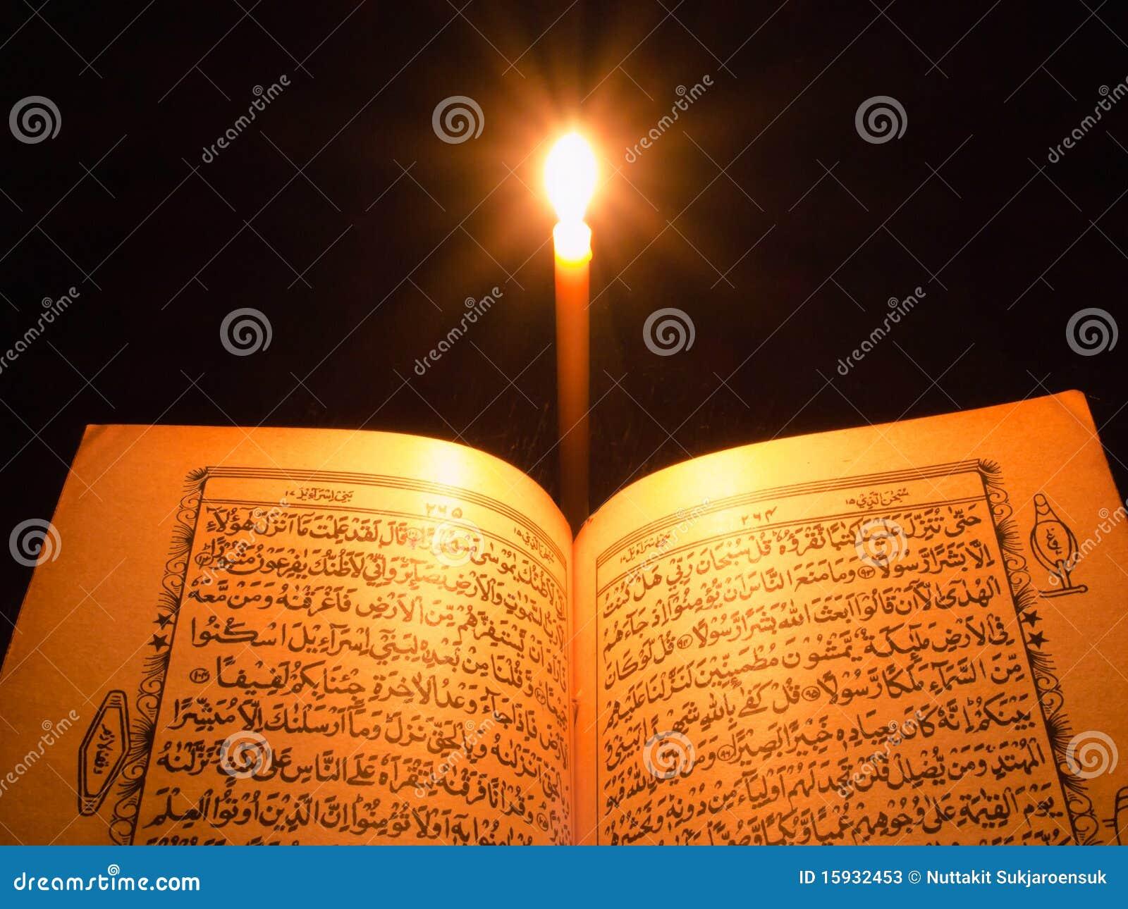 Citaten Quran Gratis : Al quran royalty free stock photography cartoondealer