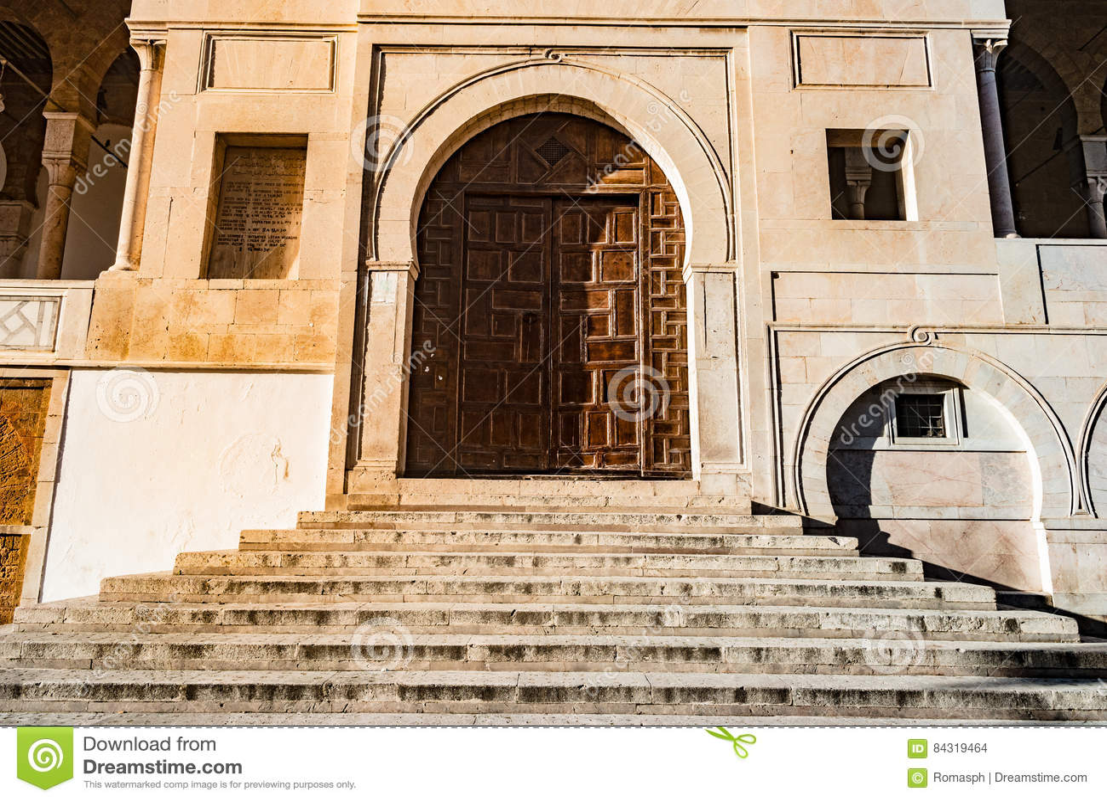 Al Zaytuna Mosque In Tunis Tunisia Stock Photo Image Of House East 84319464