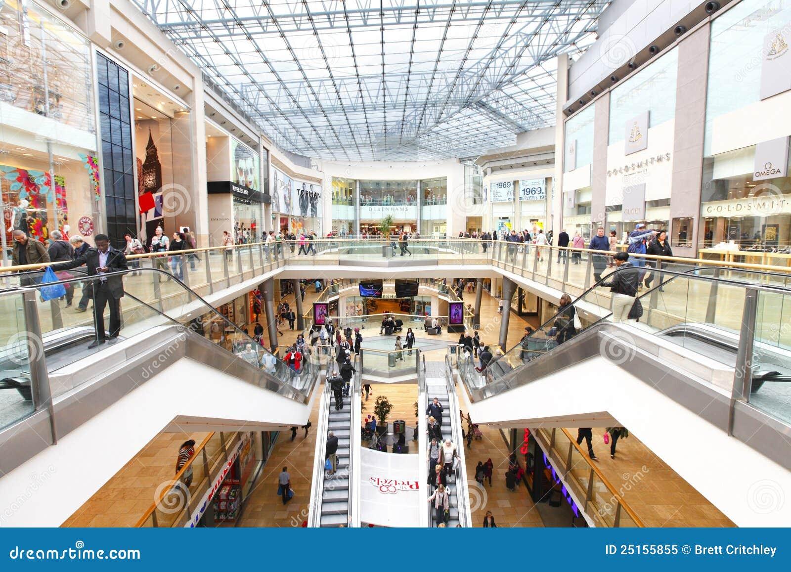 Alameda de compra de varejo