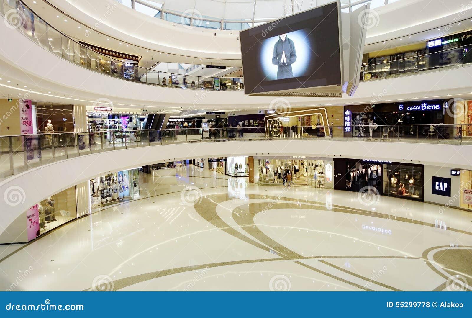 Alameda de compras moderna
