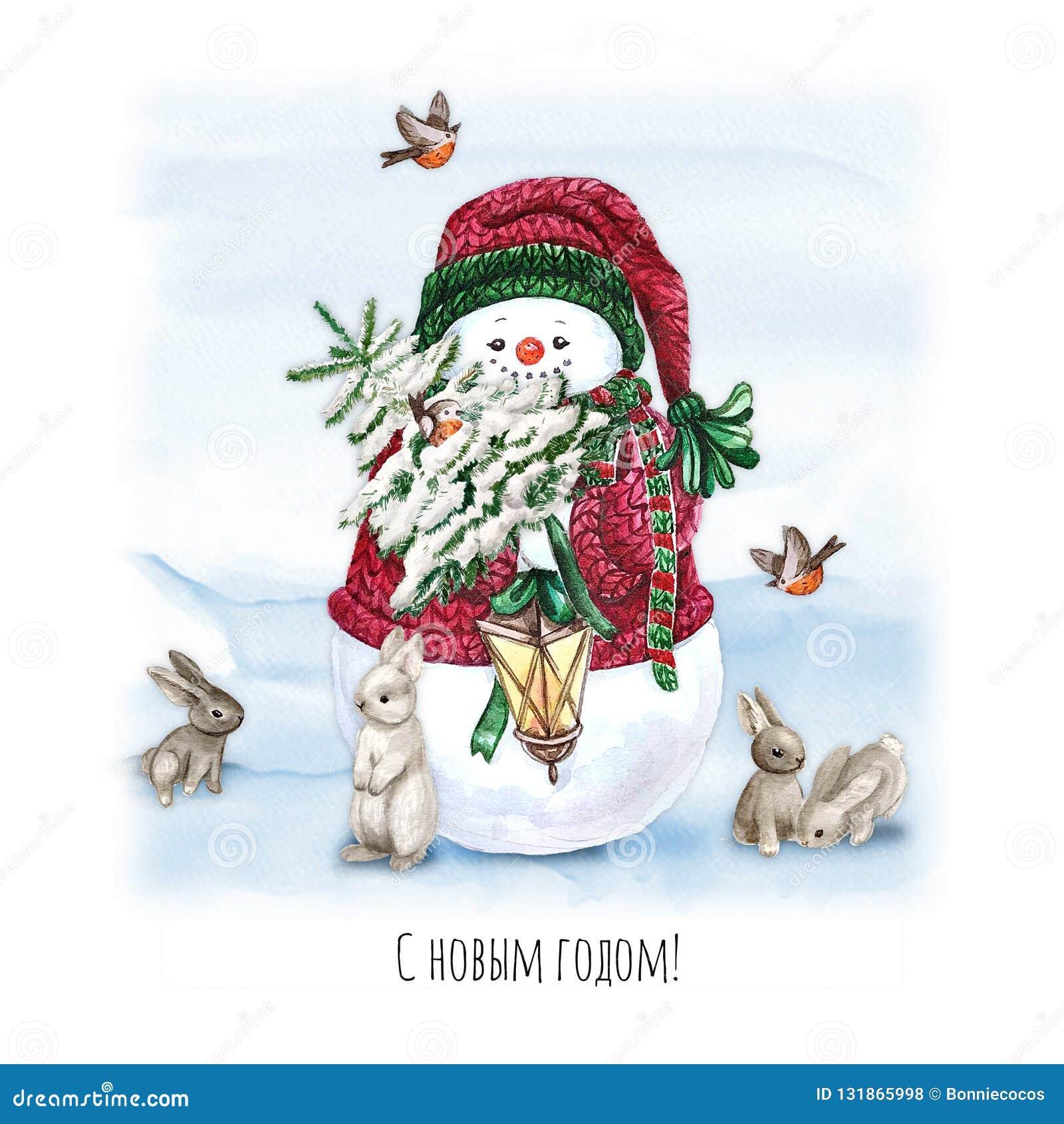 Albero di Natale dell acquerello con il pupazzo di neve, il coniglietto, la lampada ed il regalo Modello di progettazione della s