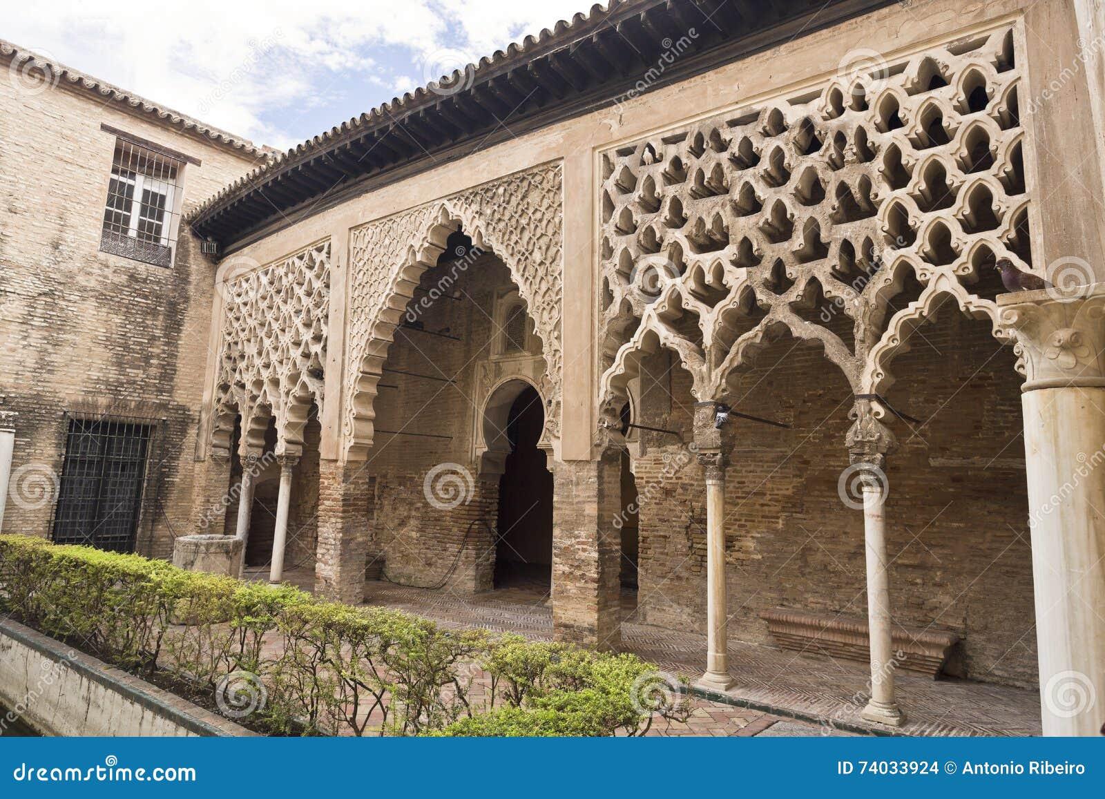 Alcazar Almohad Palace