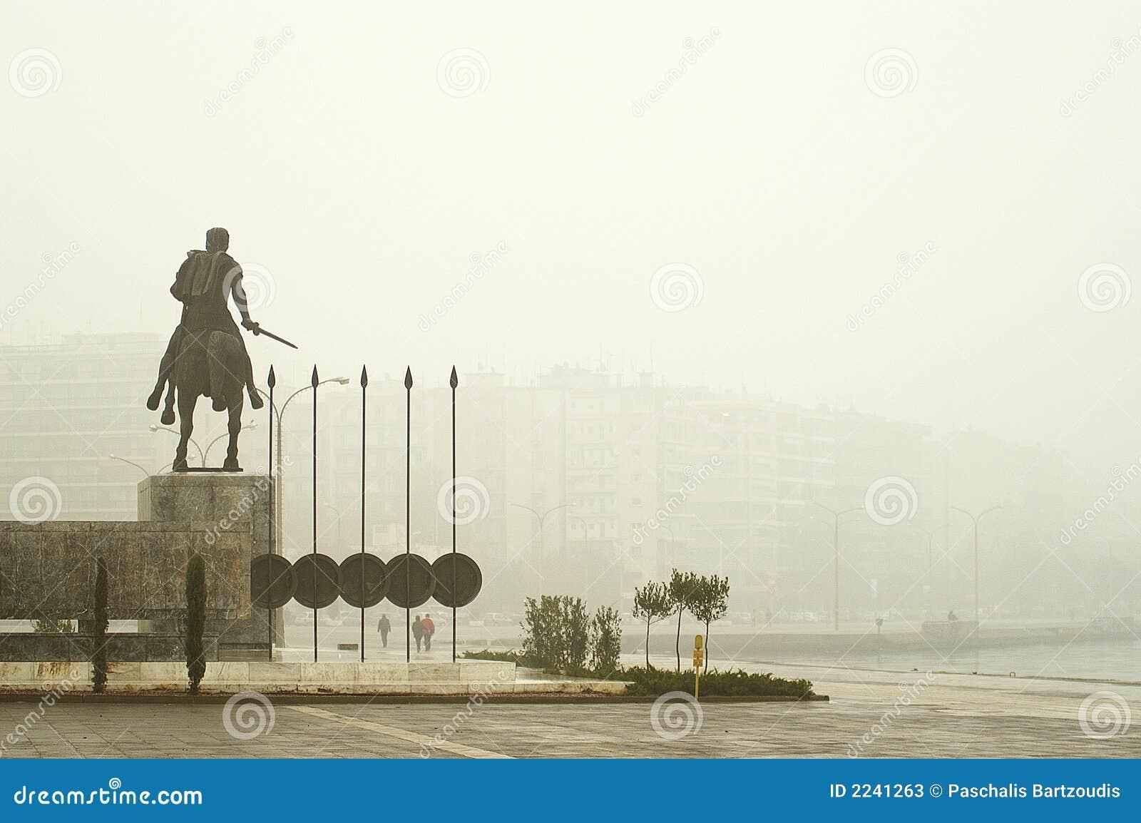 Alexander wielki