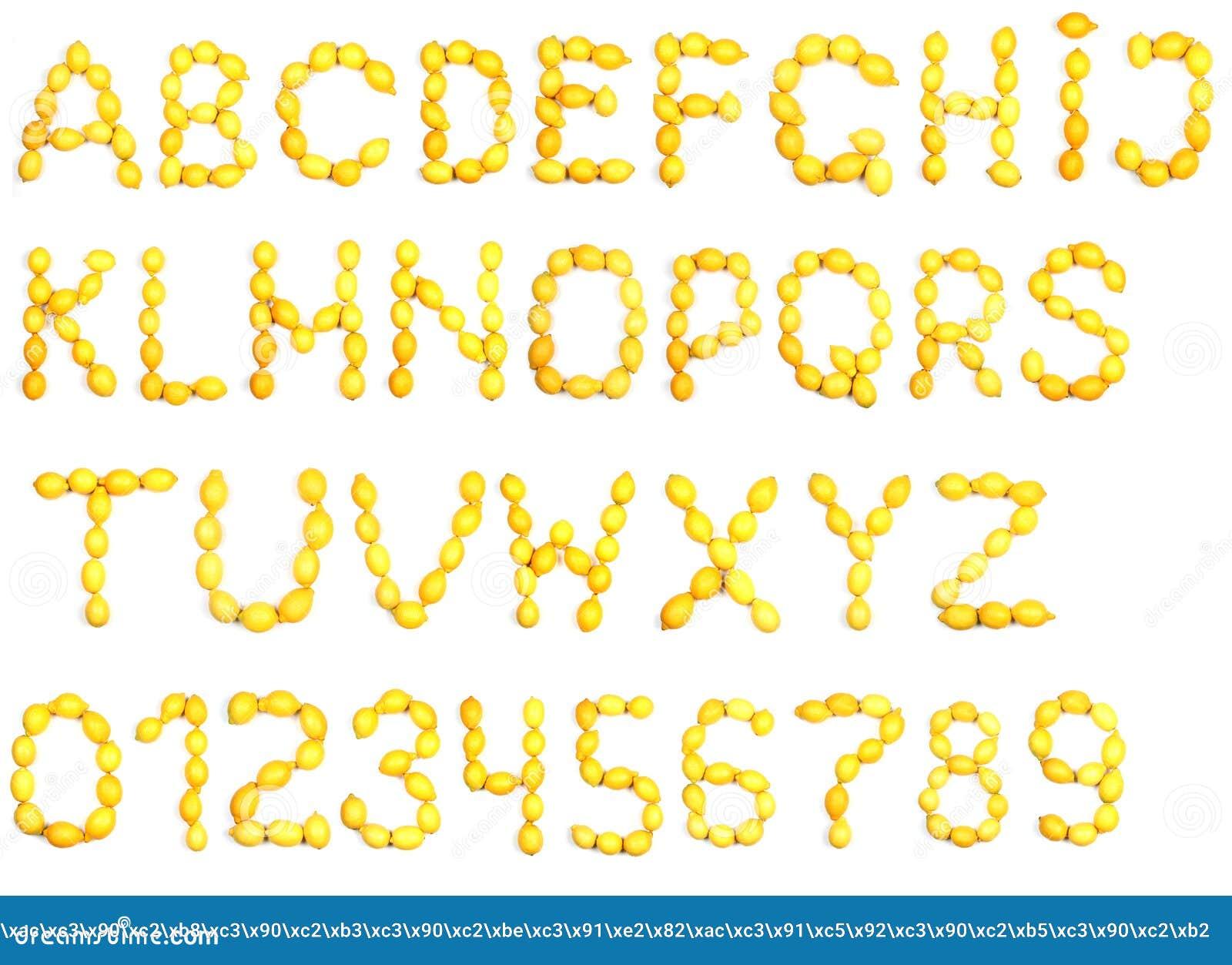Alfabet av citronen