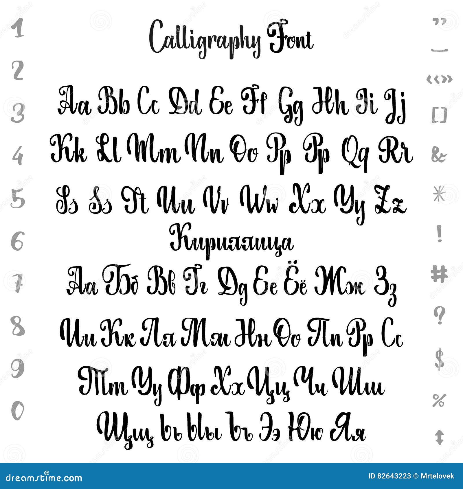 Top Alfabeto Di Vettore Cirillico E Latino Fonte Calligrafica  UW86