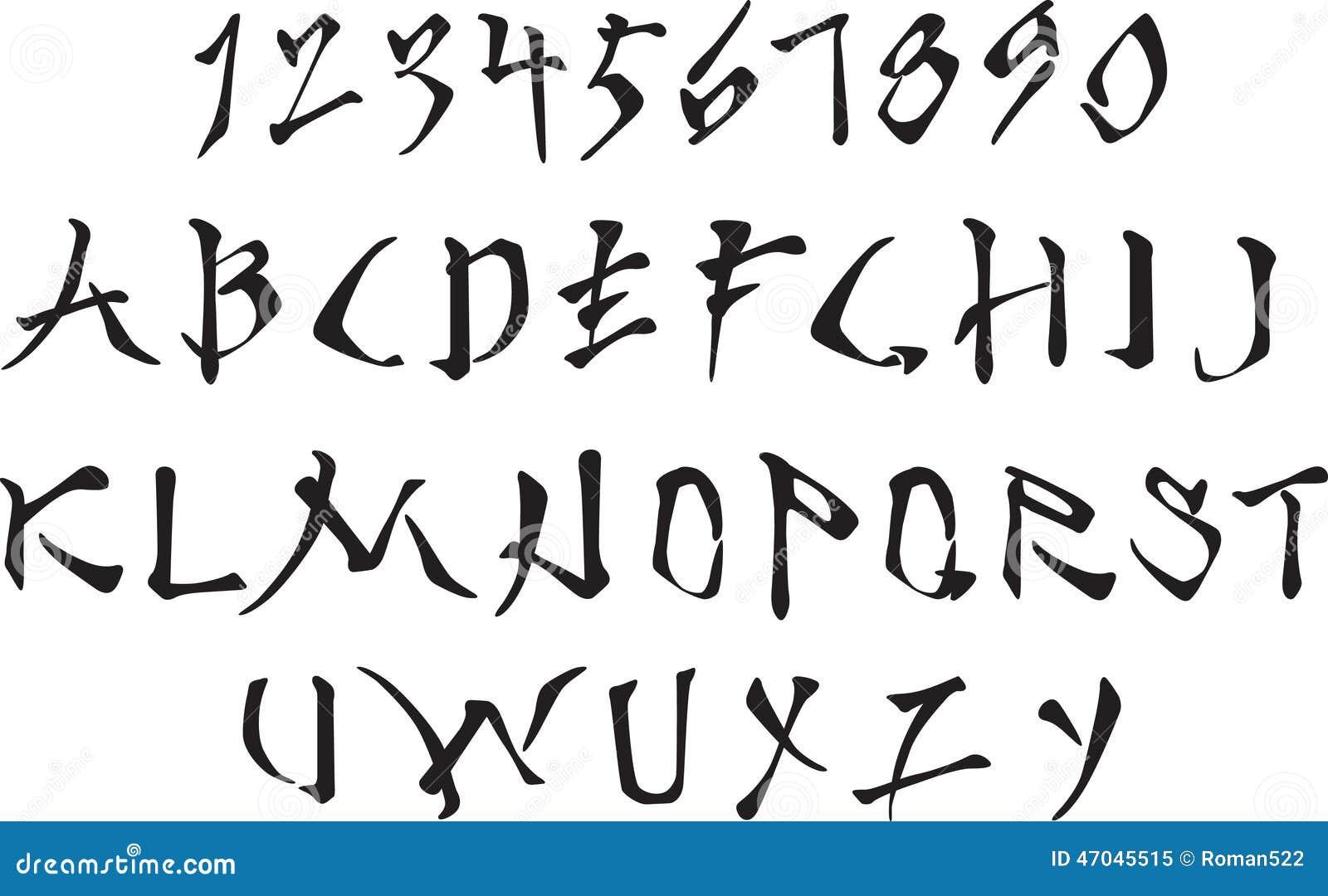 alfabeto latino stilizzato illustrazione vettoriale