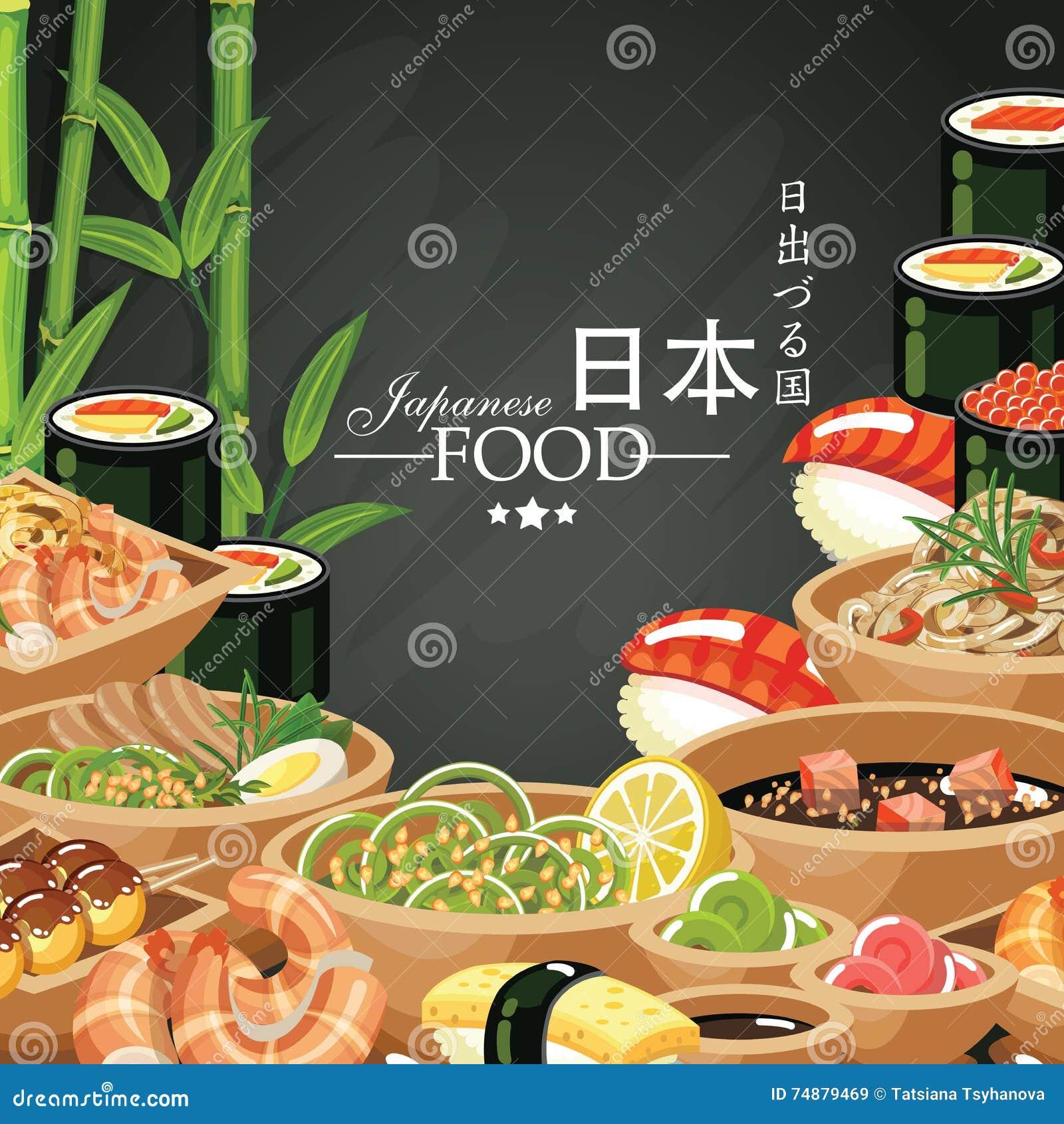 Alimento japonês ajustado no estilo do vintage Culinária japonesa