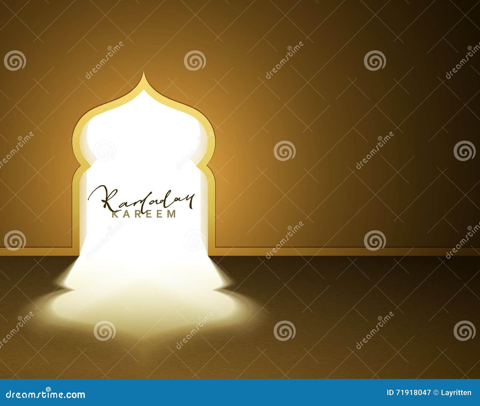 Aliste para diseñar para el día de fiesta religioso de Ramadan Kareem