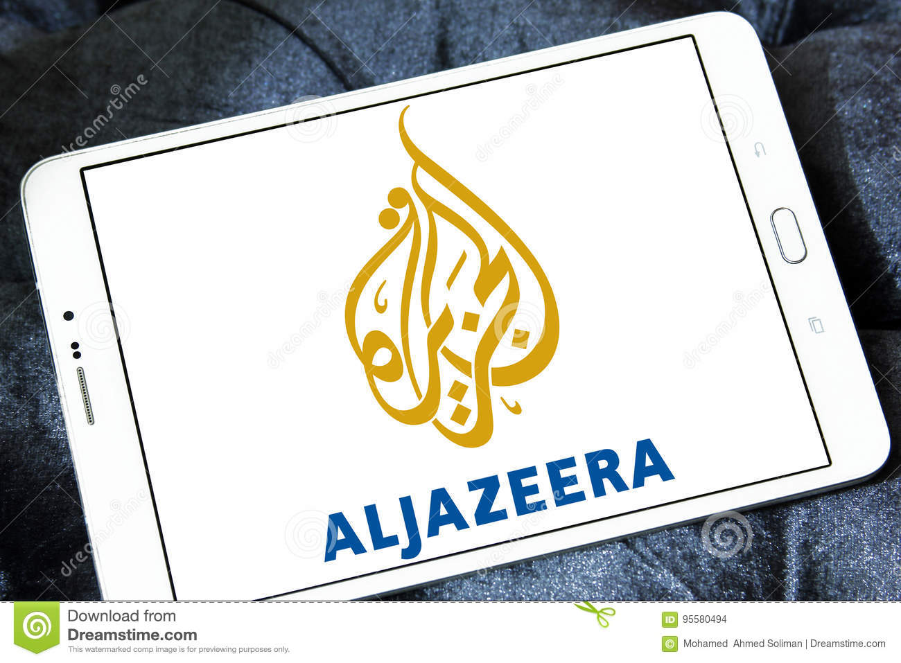 Aljazeera news channel logo