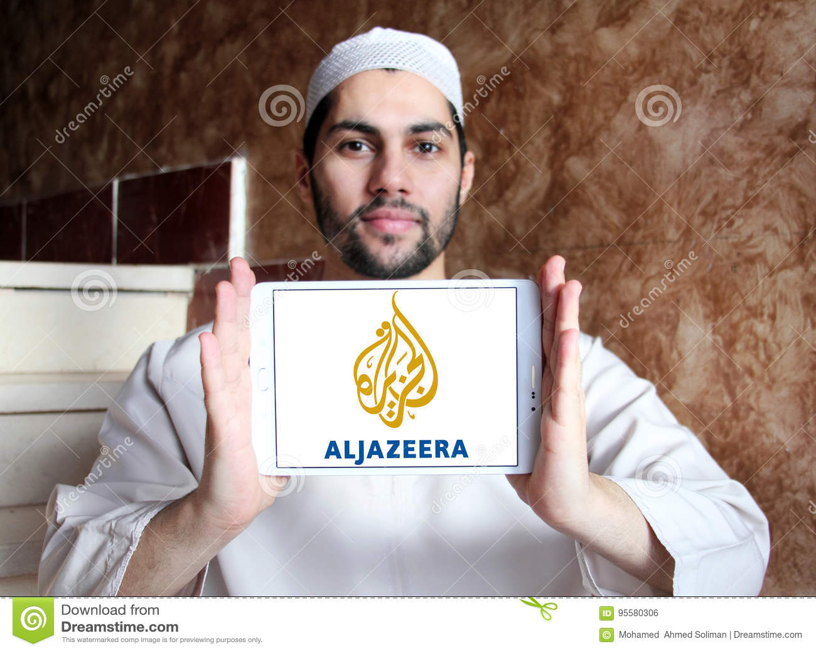 Aljazeera news channel logo