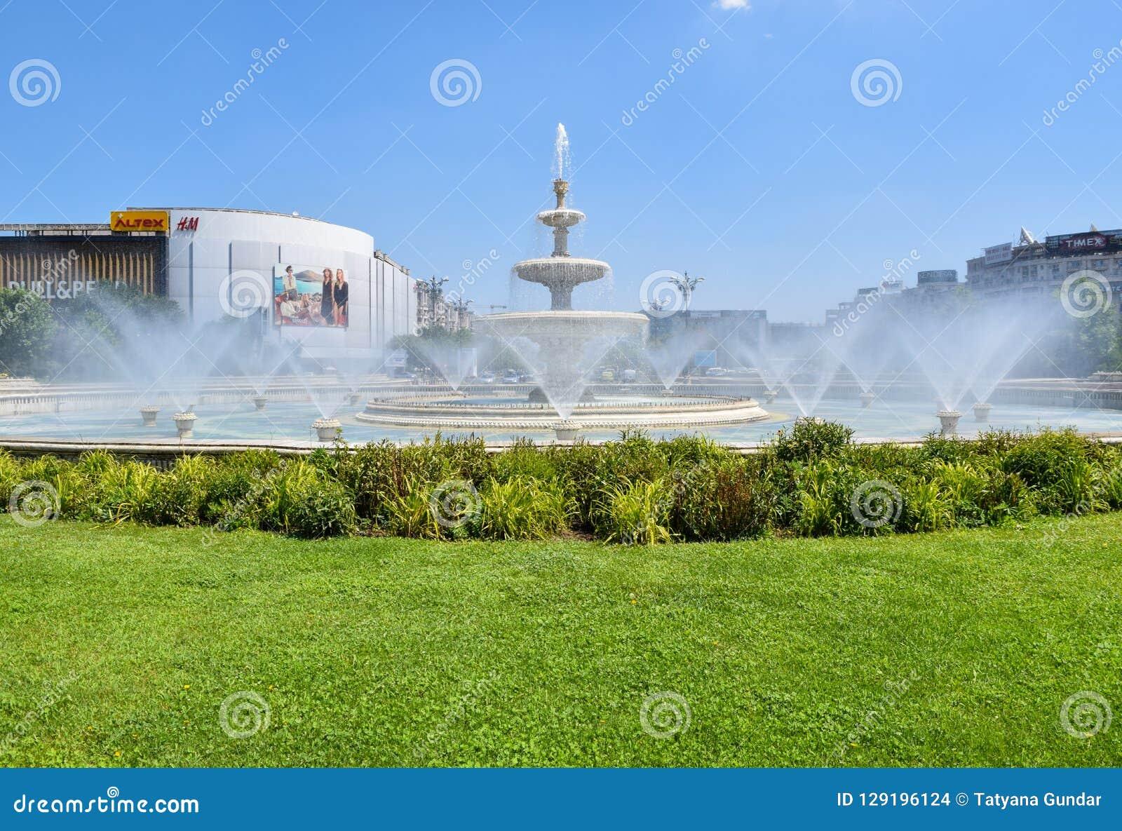 Allée des fontaines à Bucarest, Roumanie