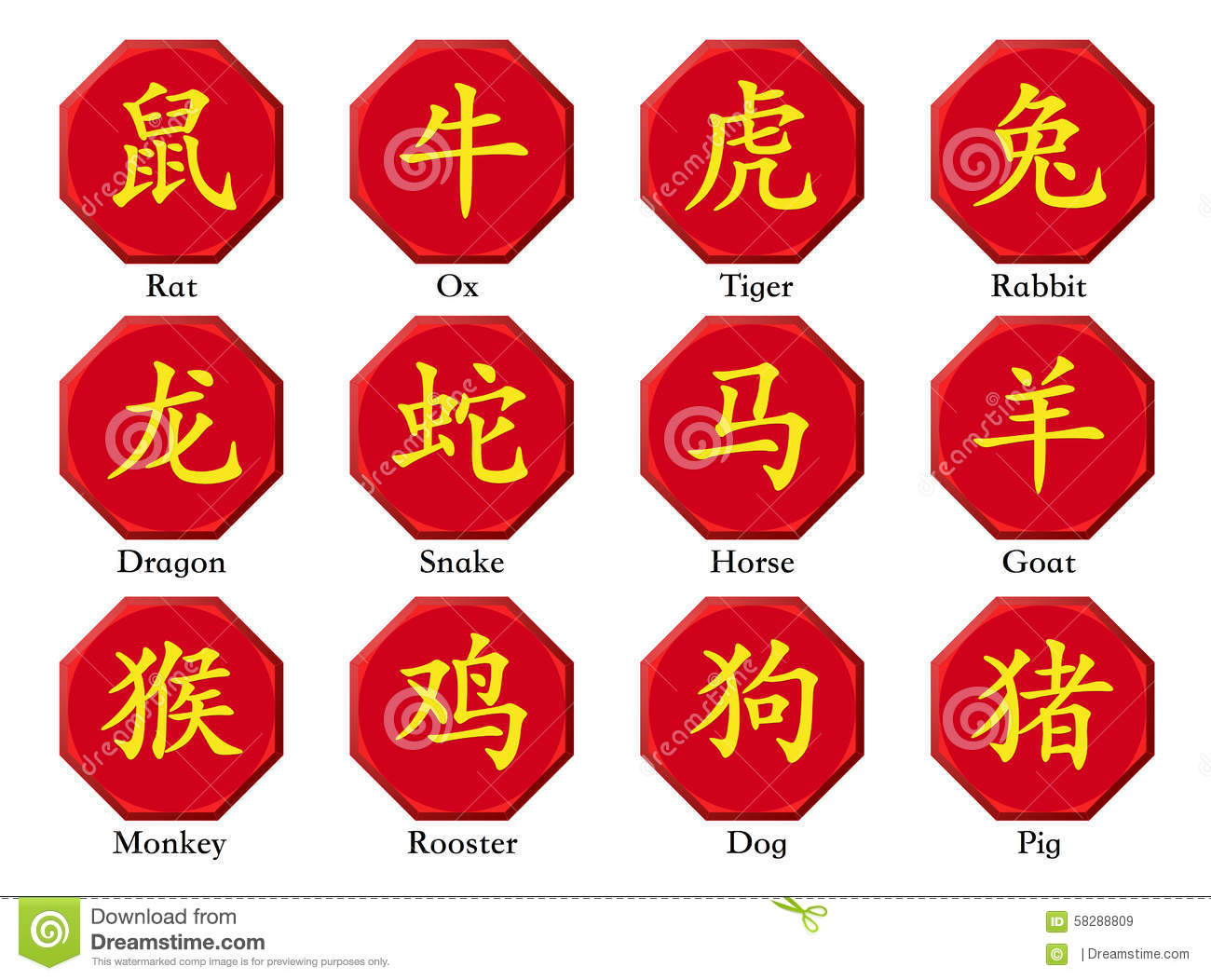 All 12 Chinese Zodiacs Stock Illustration  Image 58288809