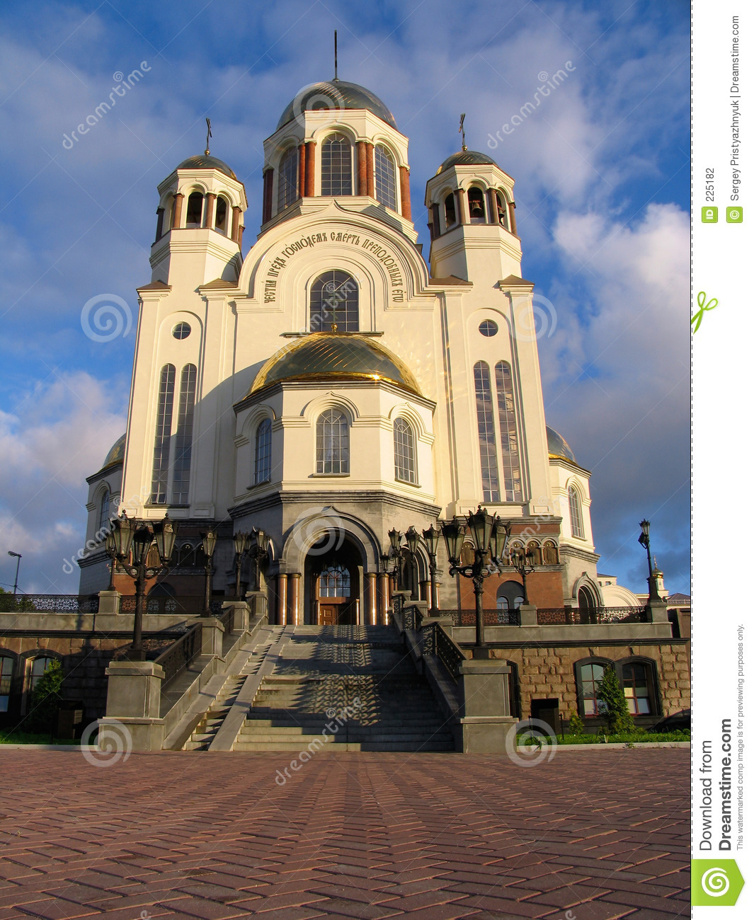 All domkyrka namnger russia saints