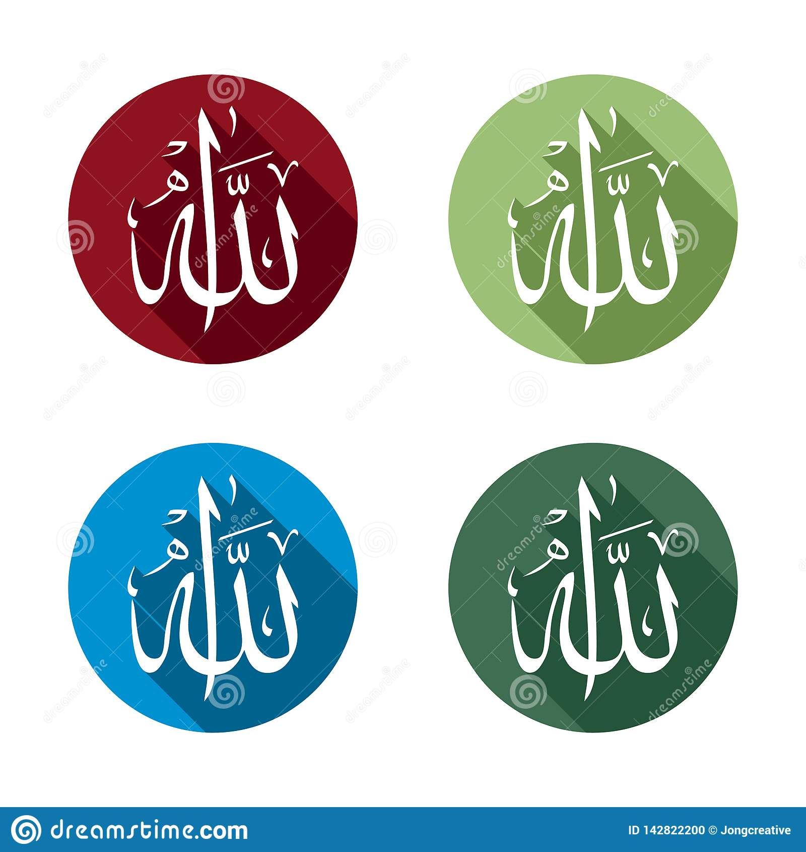 Allah In Arabic Calligraphy Writing Circle Illustration